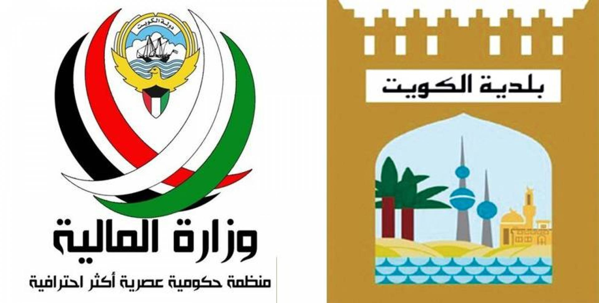 وقف إجراءات «تعاونية» الشامية