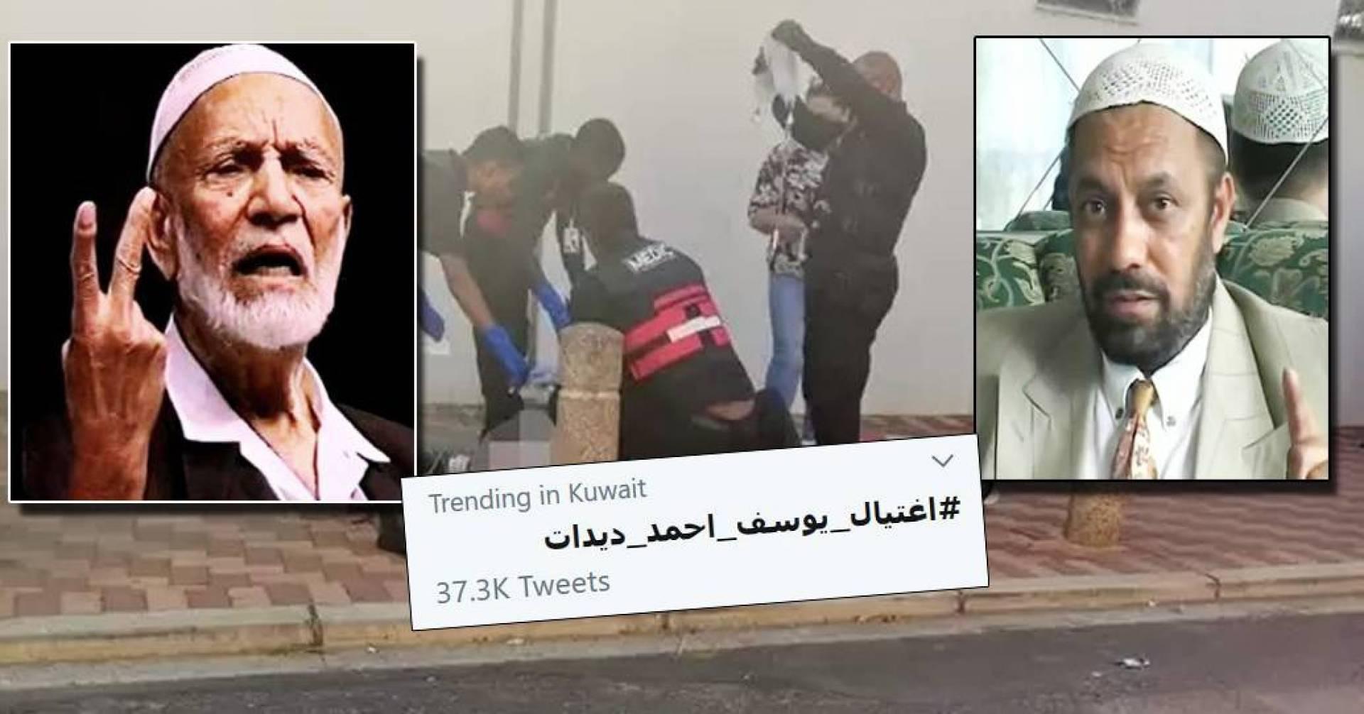 يوسف أحمد ديدات.. يتعرض لمحاولة اغتيال في جنوب أفريقيا