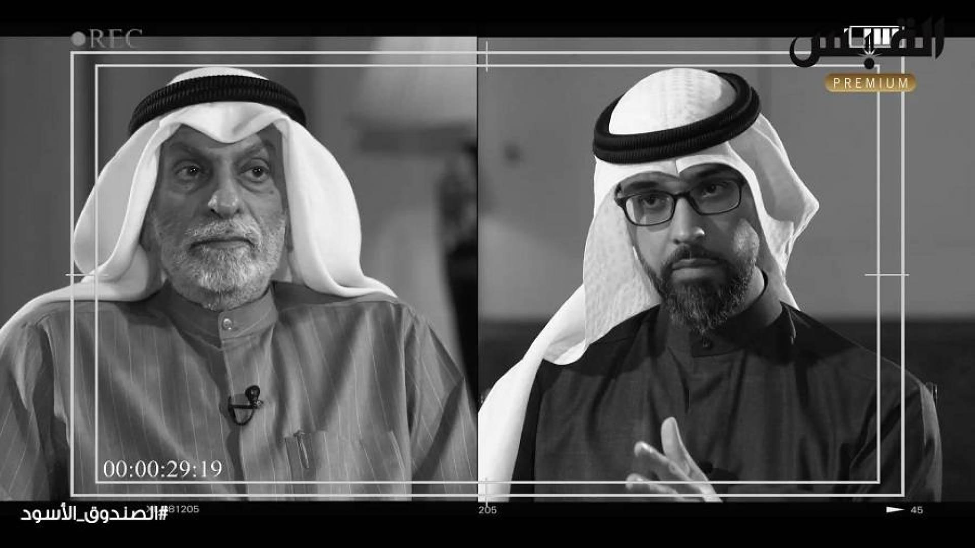 كواليس تصوير حلقات الصندوق الأسود مع الدكتور عبدالله النفيسي