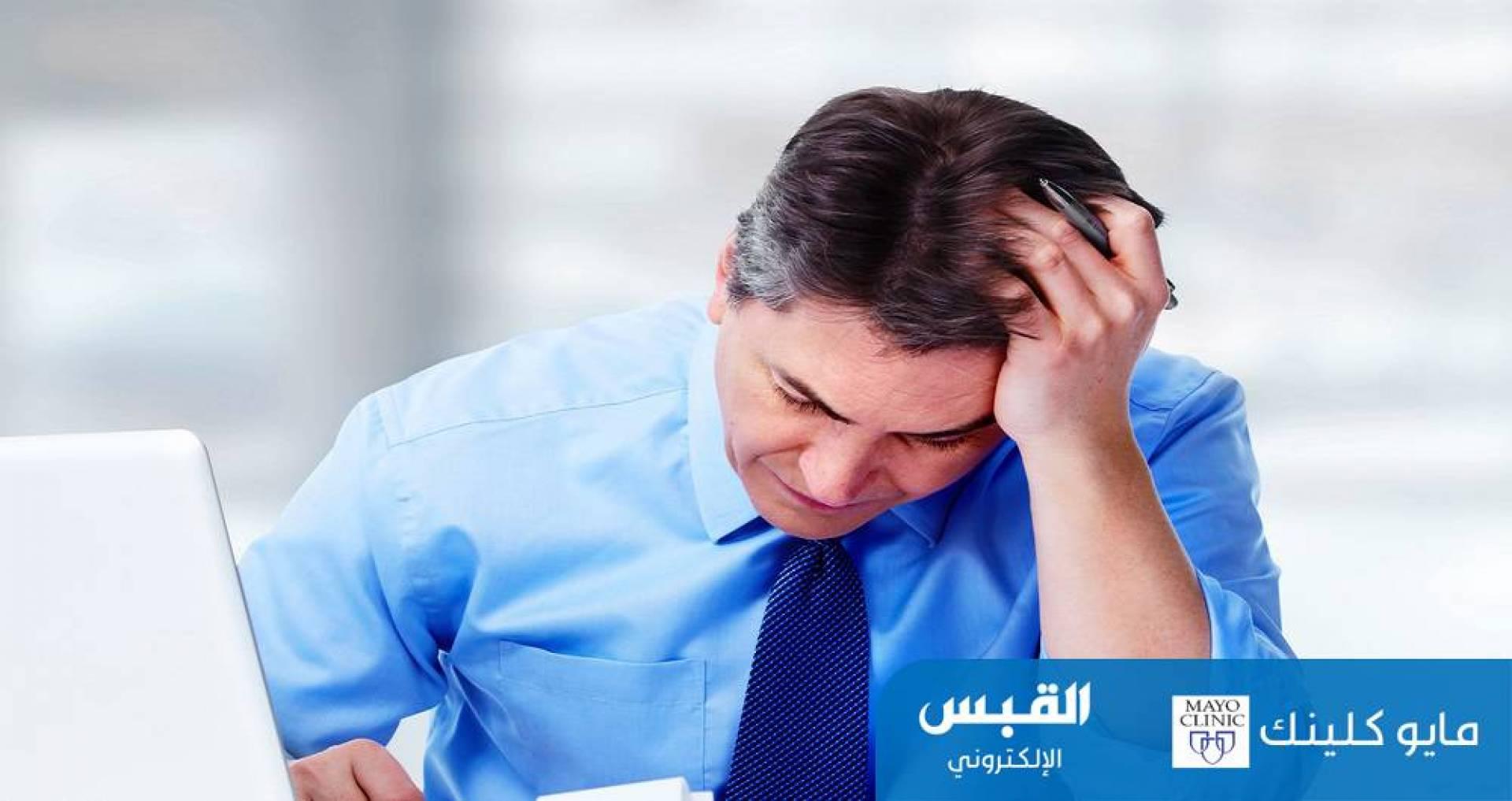 الضغط النفسي المزمن.. قد يصيبك بالاكتئاب