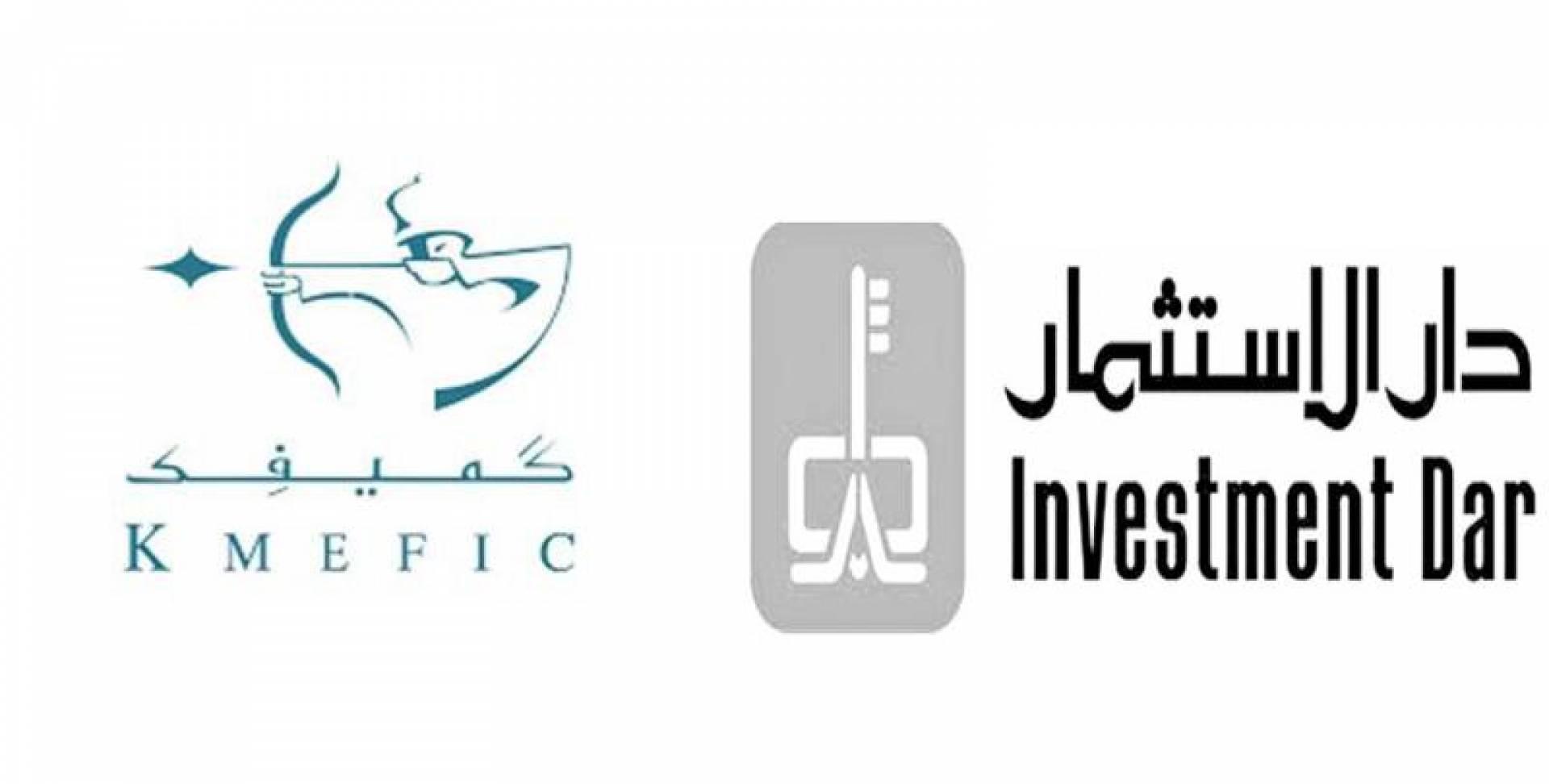 حكم برفض دعوى «كميفك» ضد دار الاستثمار