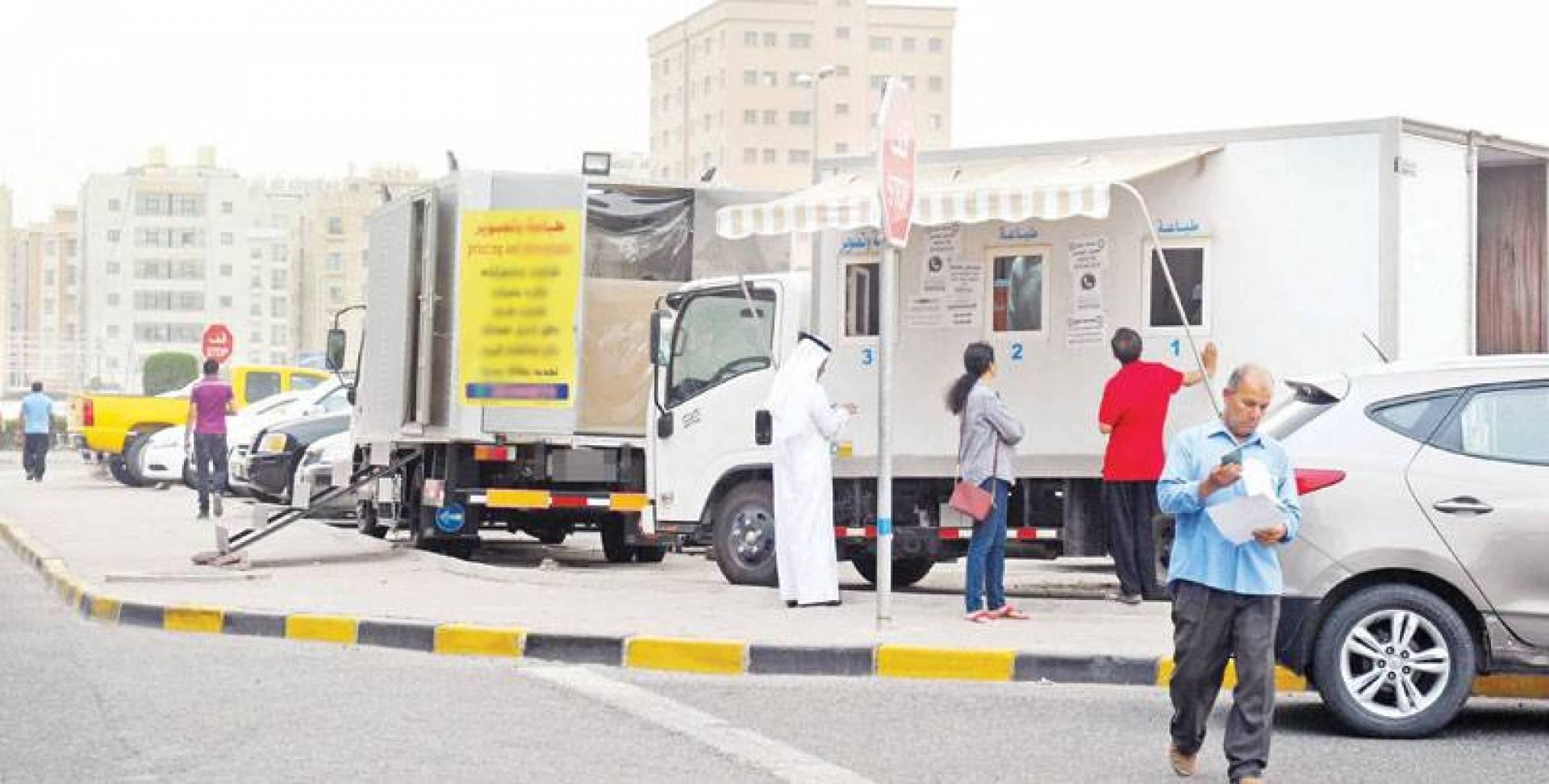 إزالة عربات «الطباعين» من أمام الجهات الحكومية