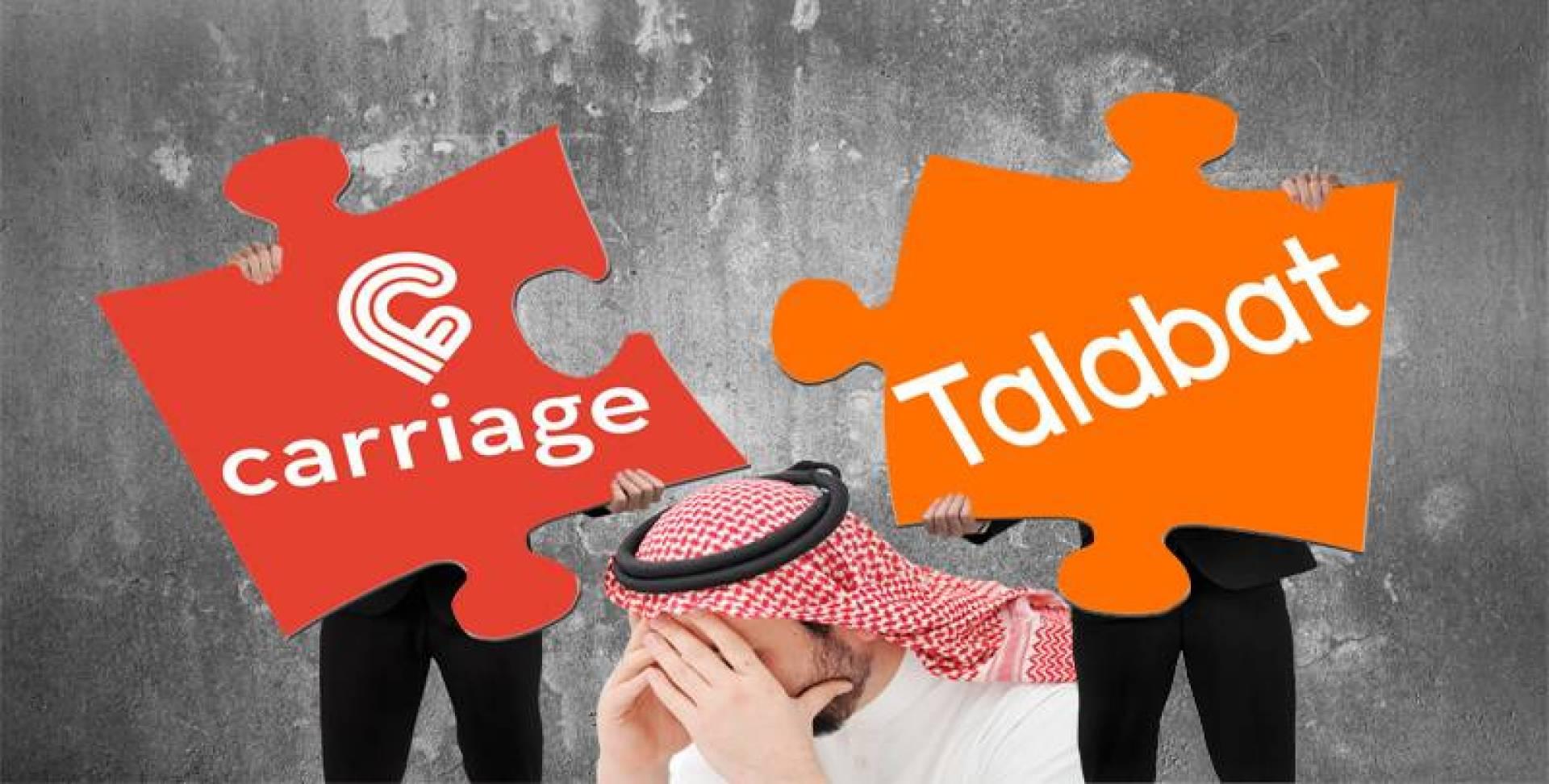 ضم «كاريدج» إلى «طلبات» يطيح عشرات الموظفين الكويتيين