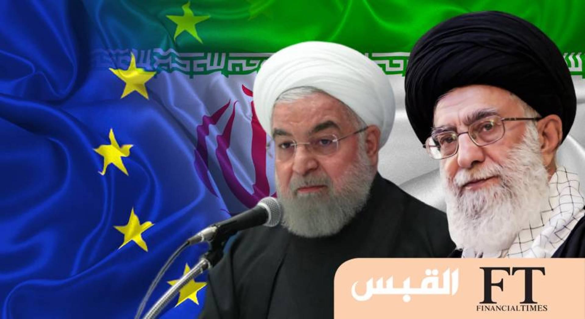 كيف ساهم الأوروبيون.. في تقوية ملالي إيران؟