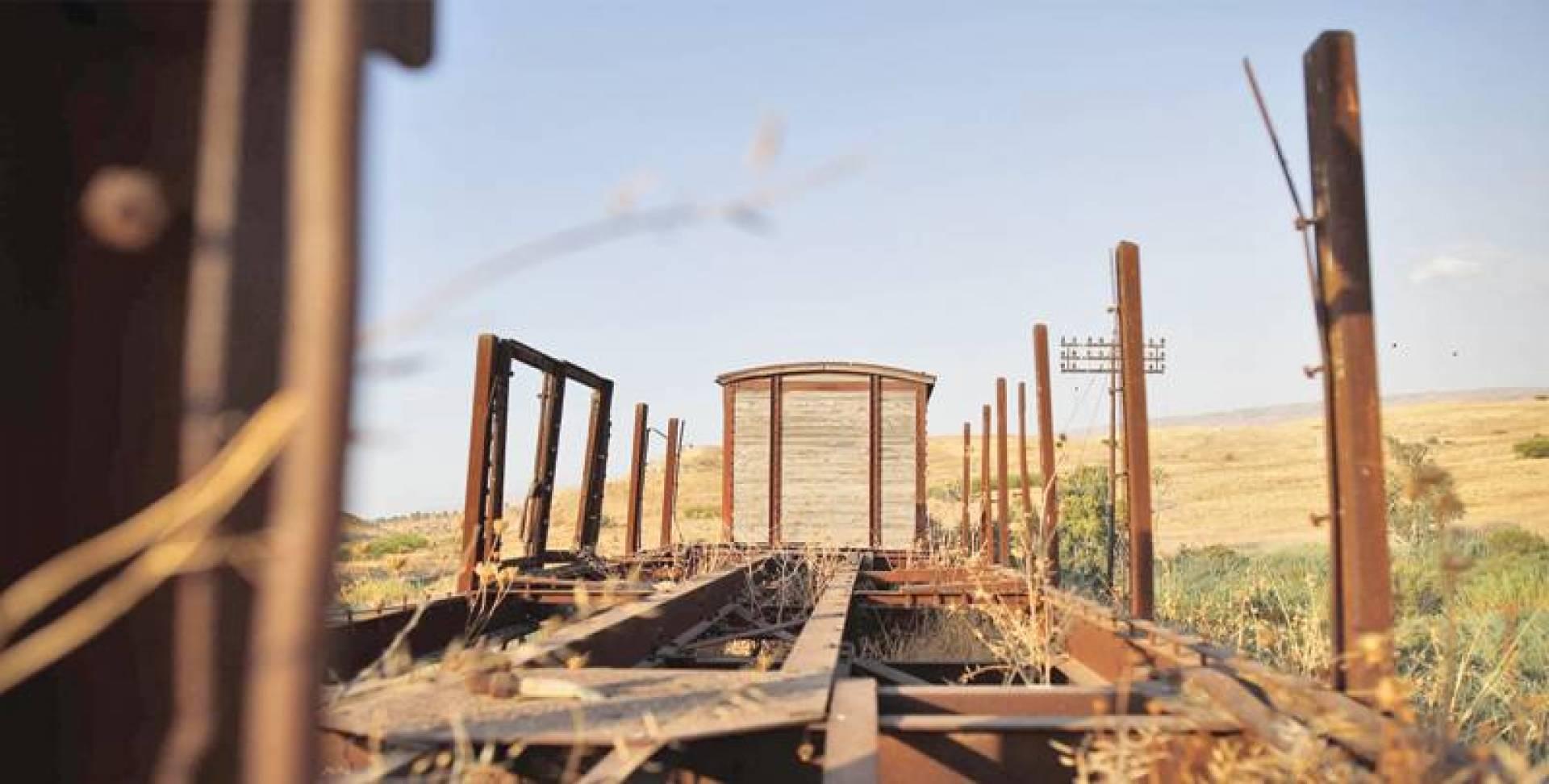 بقايا طريق السكك الحديد