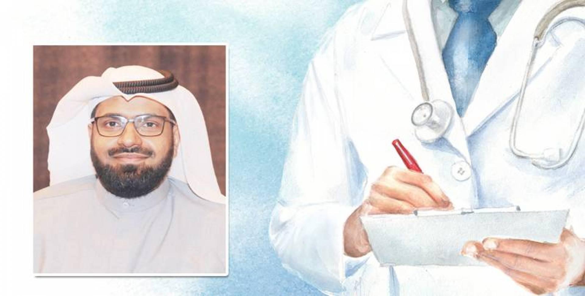 بوعركي: شبهة دستورية في الربط الآلي للمرضيات