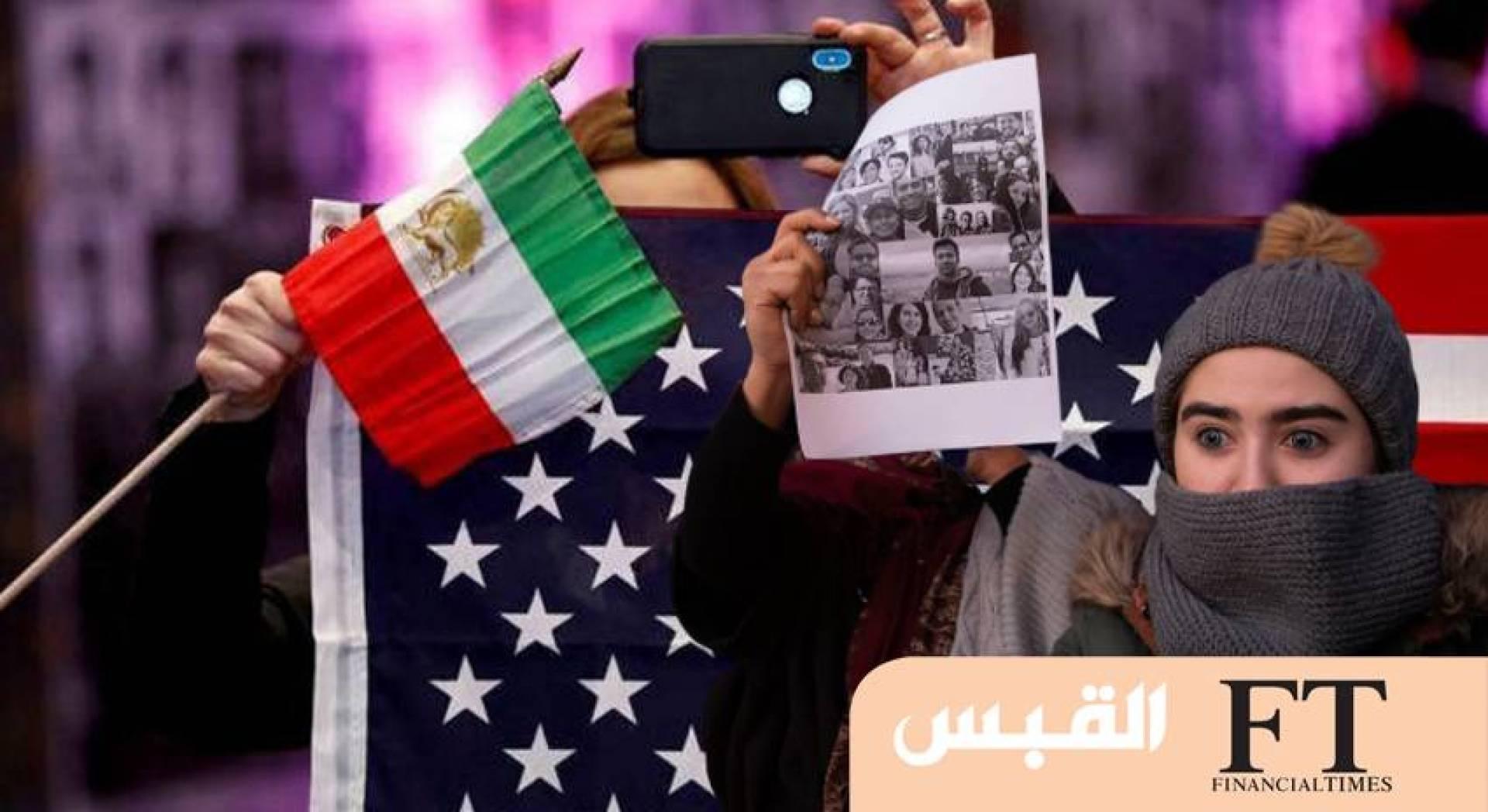 أميركا تزود المتظاهرين الإيرانيين مجاناً.. ببرامج VPN