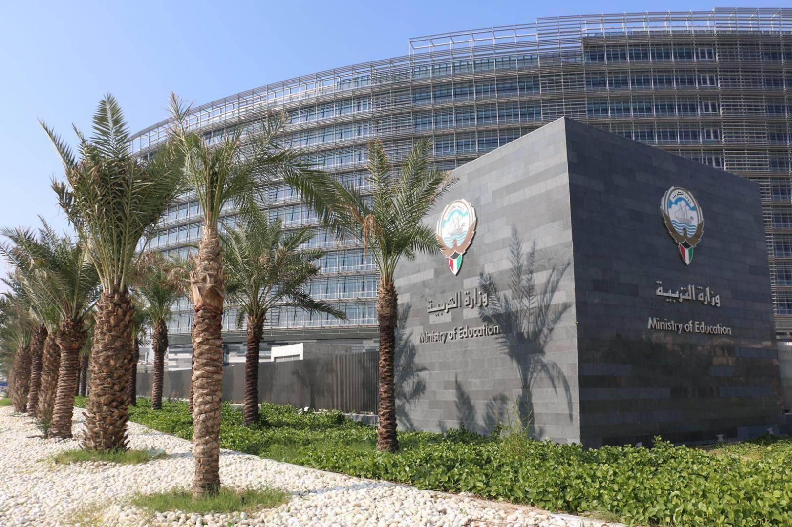 وزارة التربية: عقد مقابلات التعاقد المحلي ابتداءً من 20 فبراير