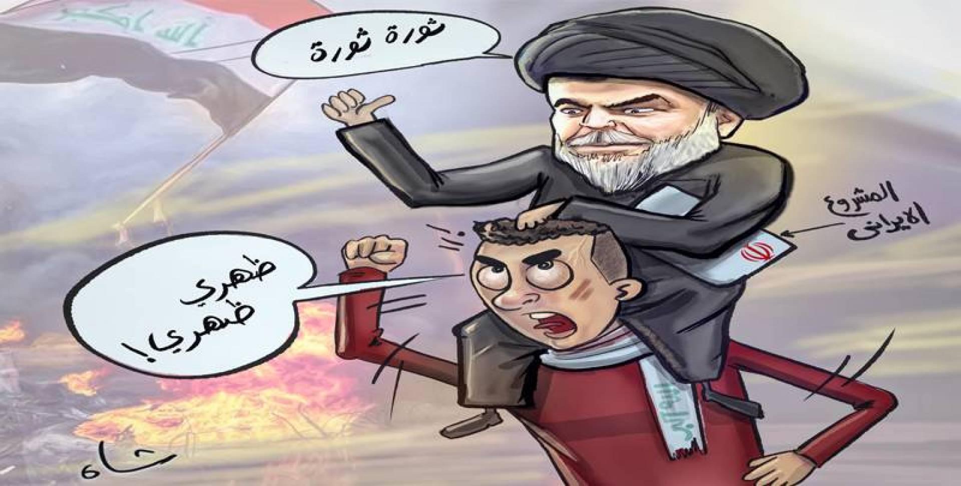الصدر ينفذ خطة سليماني في العراق