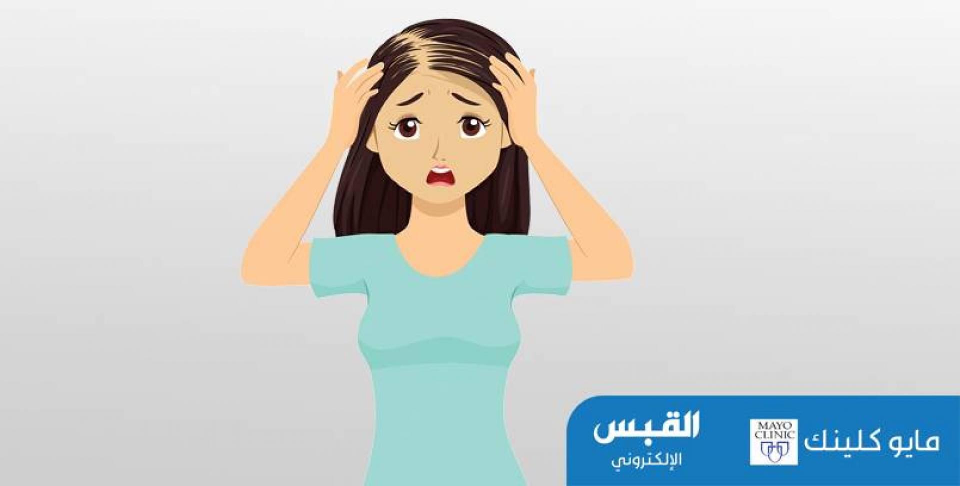 هل يسبب الضغط النفسي سقوط الشعر؟