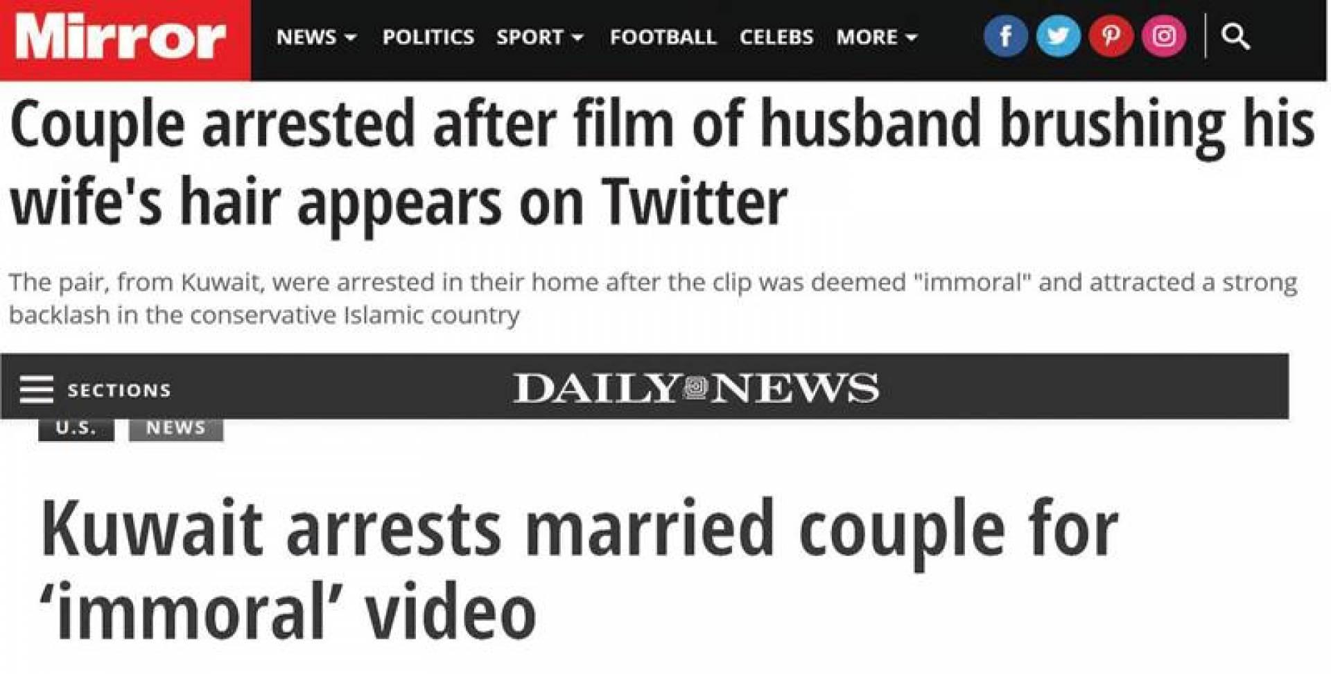 الصحف العالمية تتحدث عن إلقاء القبض على زوجين مشهورين في الكويت