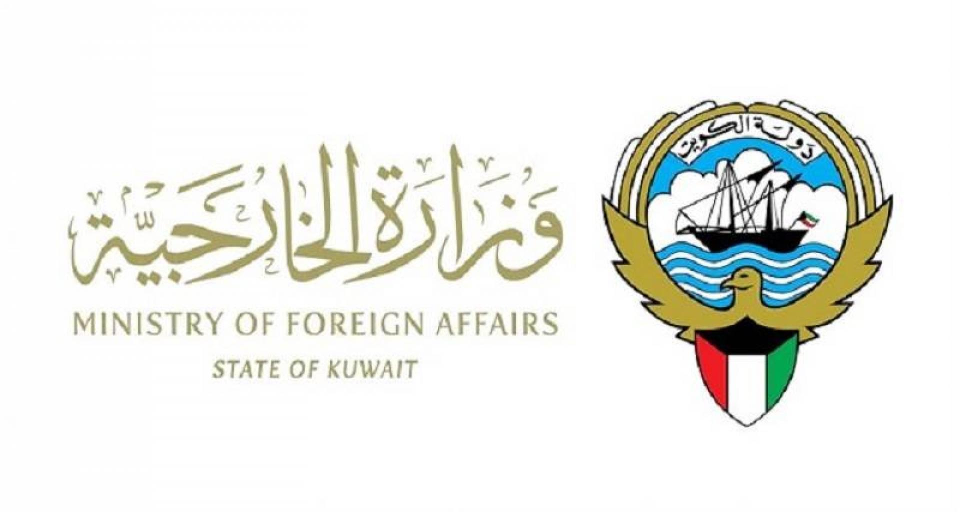 «الخارجية» الكويتية: الحل العادل والشامل للقضية الفلسطينية لا يتحقق إلا بالالتزام بقرارات الشرعية