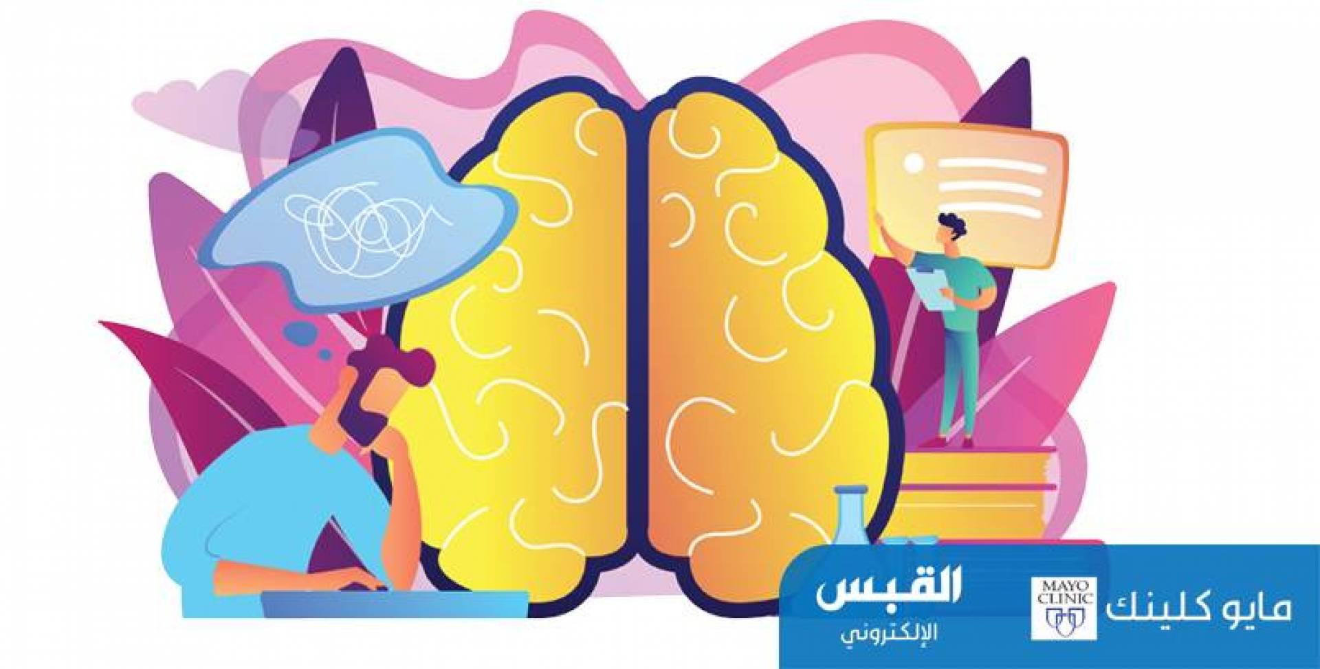 فقدان الذاكرة.. 7 نصائح لتحسين ذاكرتك