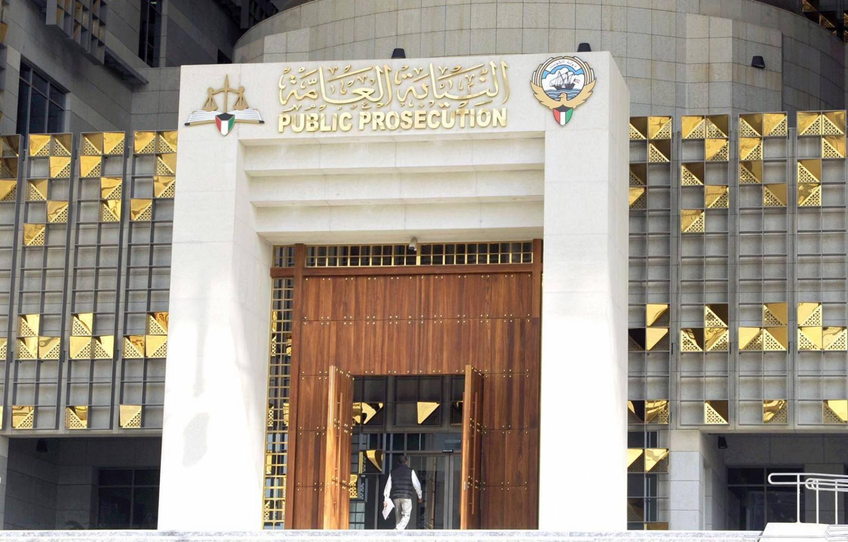 النائب العام يأمر بحبس قاتلي الفلبينية