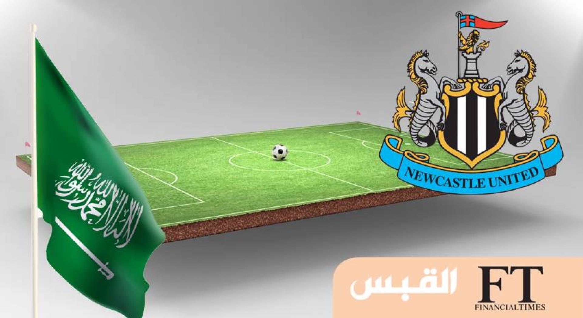 لماذا تستثمر دول الخليج.. في شراء الأندية الأوروبية؟