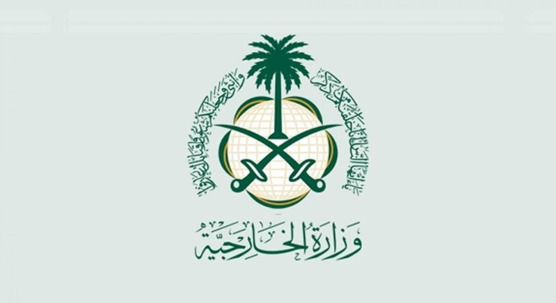 السعودية تشجع البدء بمفاوضات مباشرة للسلام برعاية أميركية