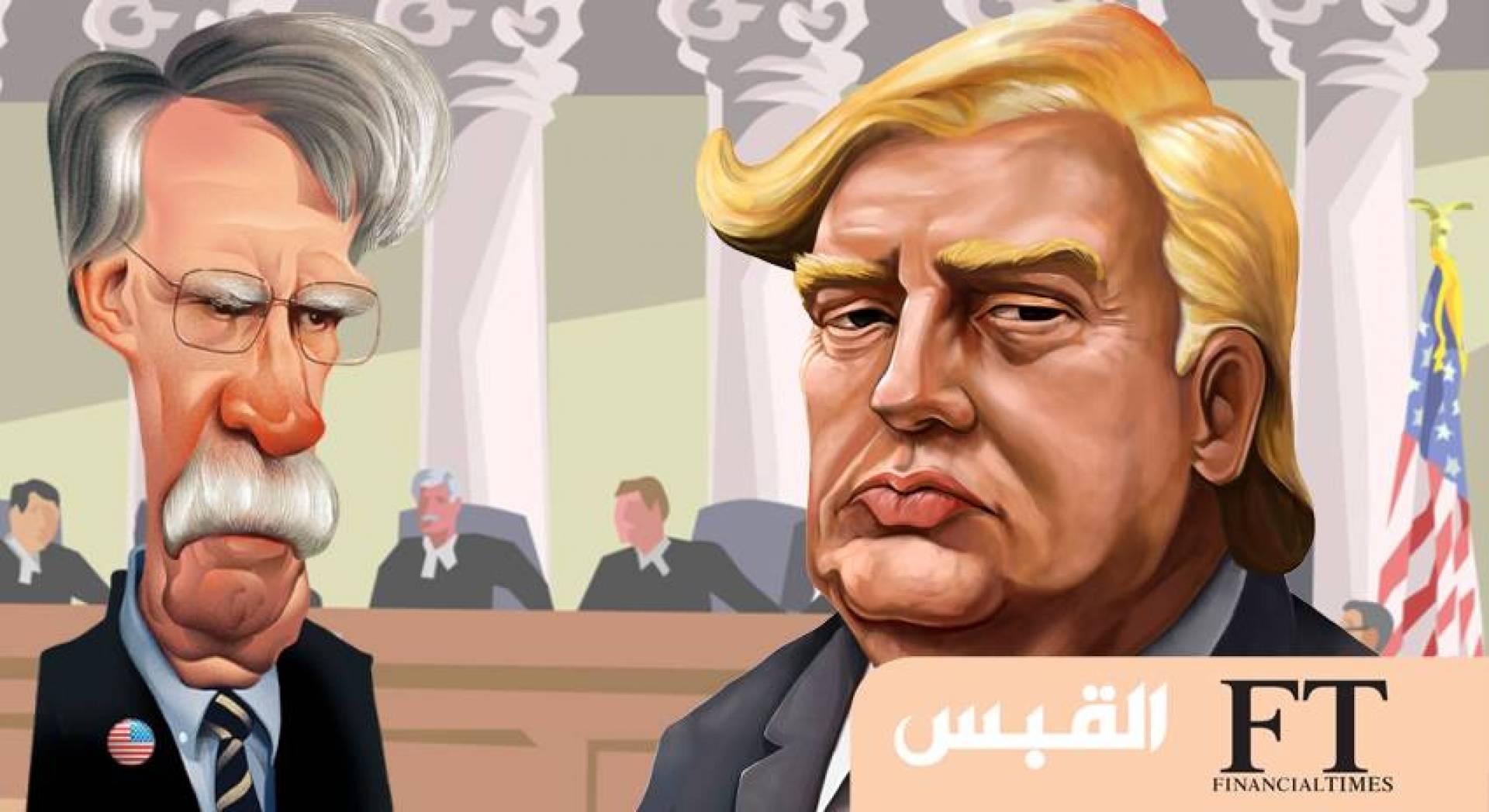 هل ينجح الشاهد بولتون.. في تدمير ترامب؟