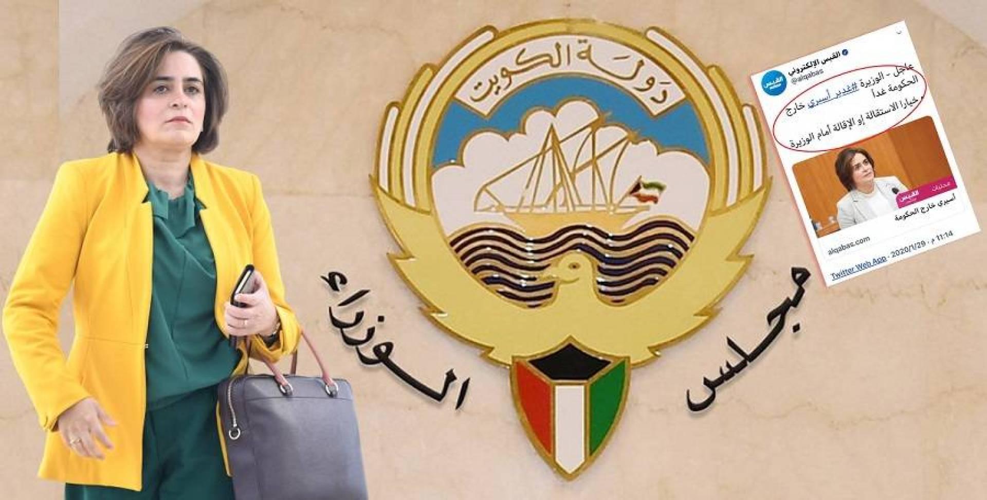 وزيرة الشؤون غدير أسيري تتقدم باستقالتها.. رسمياً