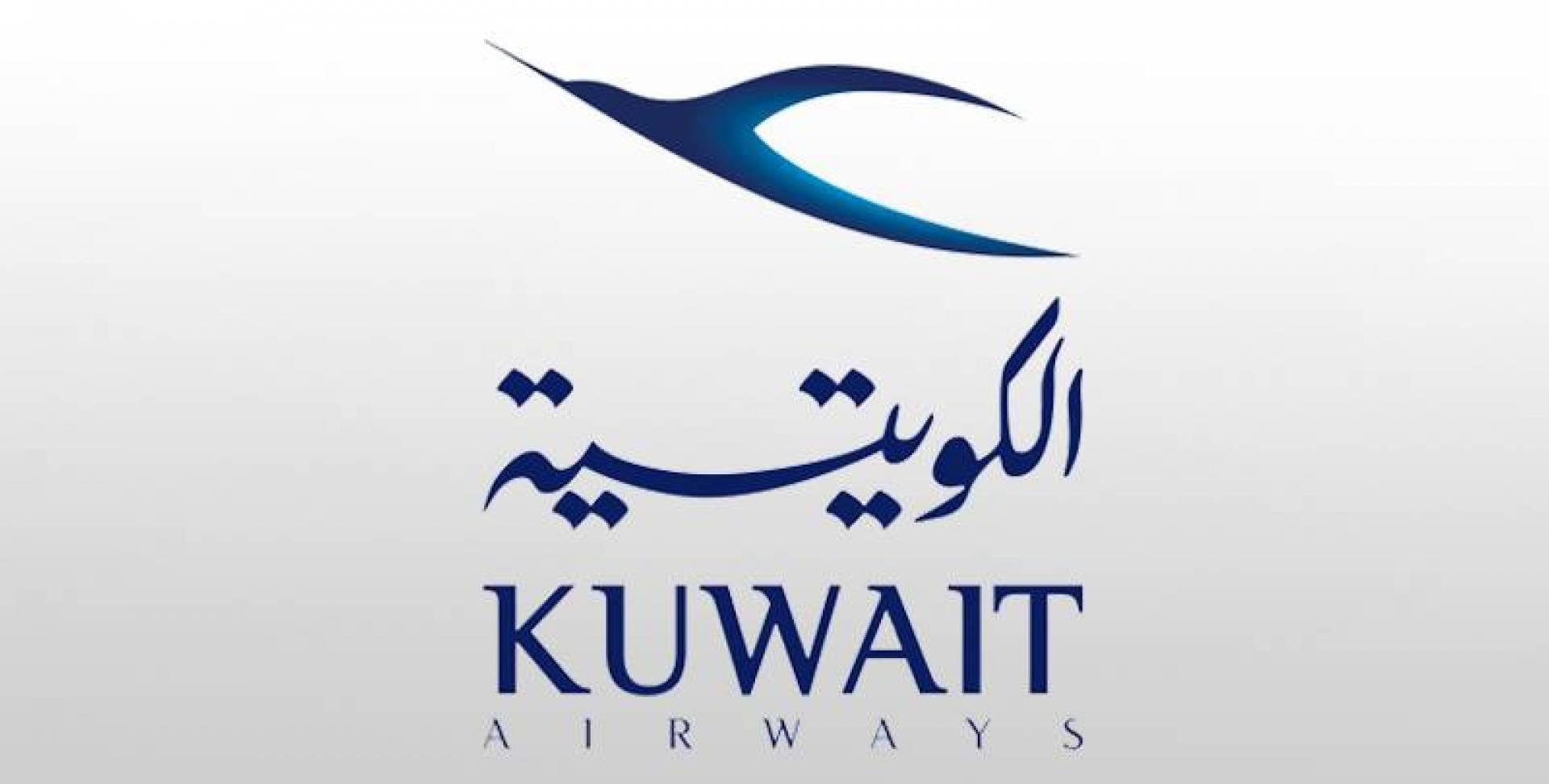 «الكويتية» تتسلم طائرتي A330-800 نهاية العام