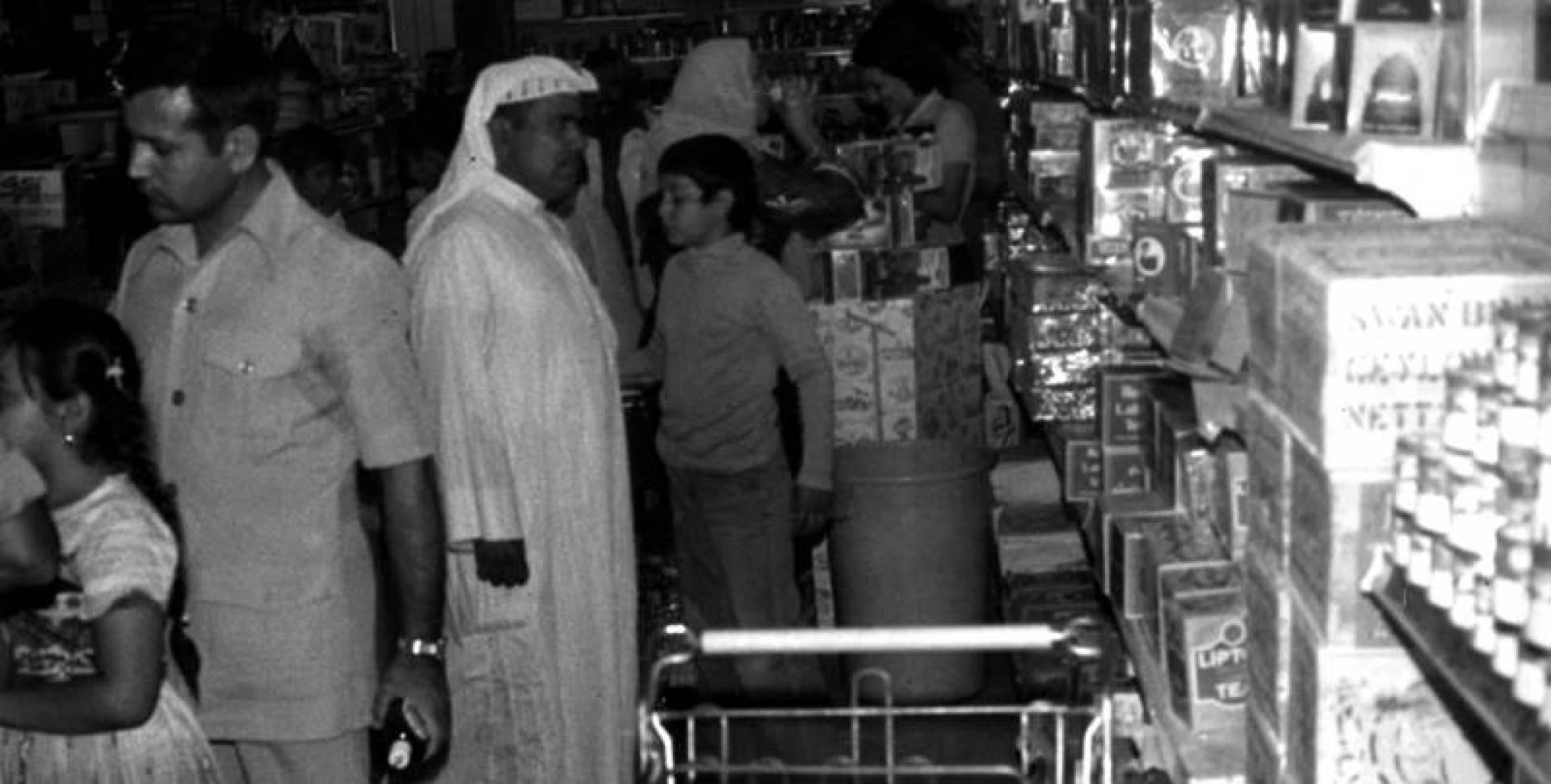 1974| تقرير عن الحركة التعاونية في الكويت وكيفية عمل نموذجها الاقتصادي