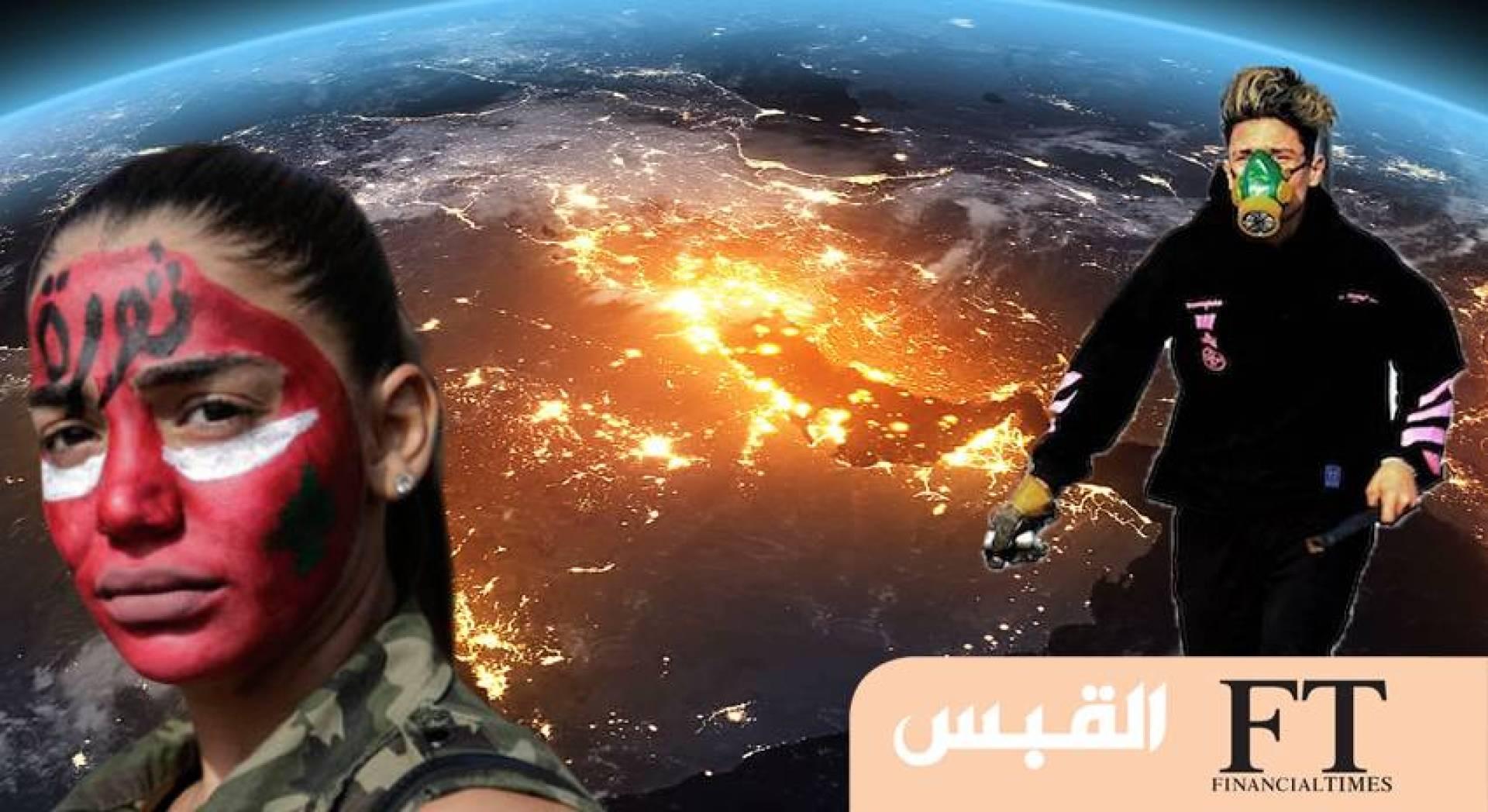 الشرق الأوسط.. على فوهة بركان