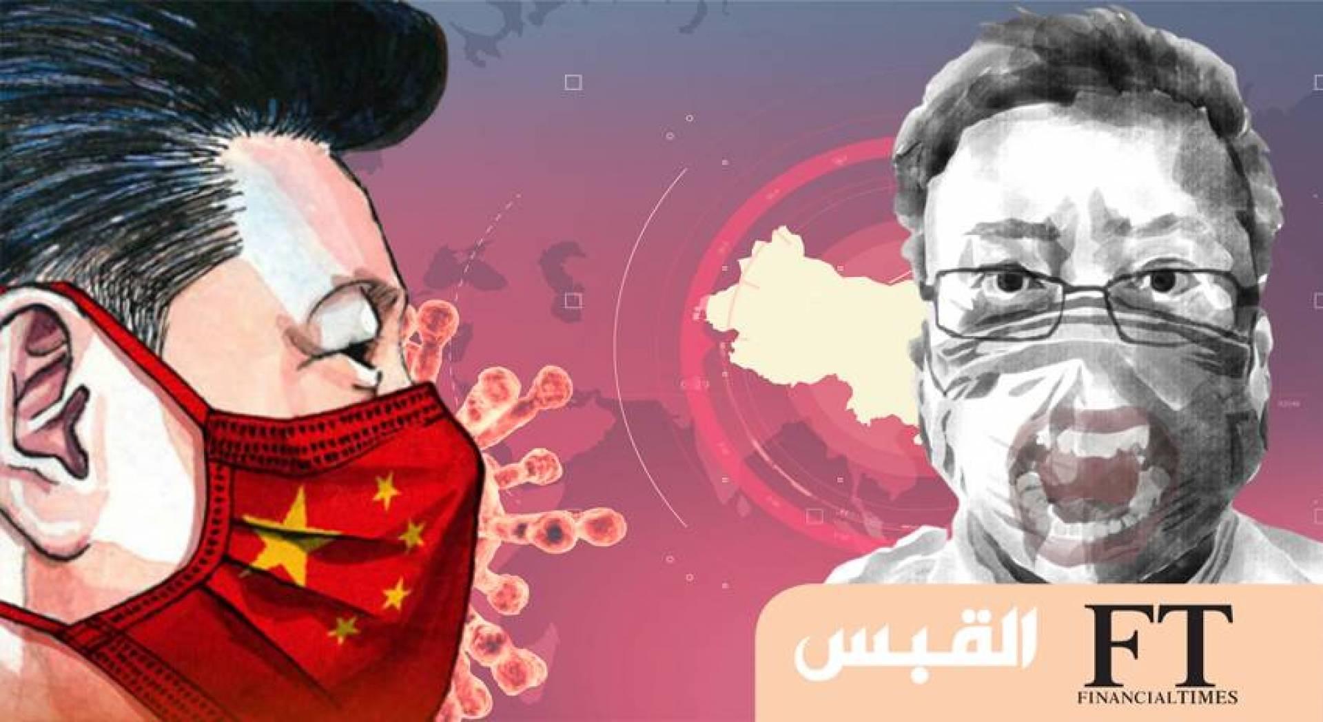 «بوعزيزي ووهان».. هل يُشعل الربيع الصيني؟