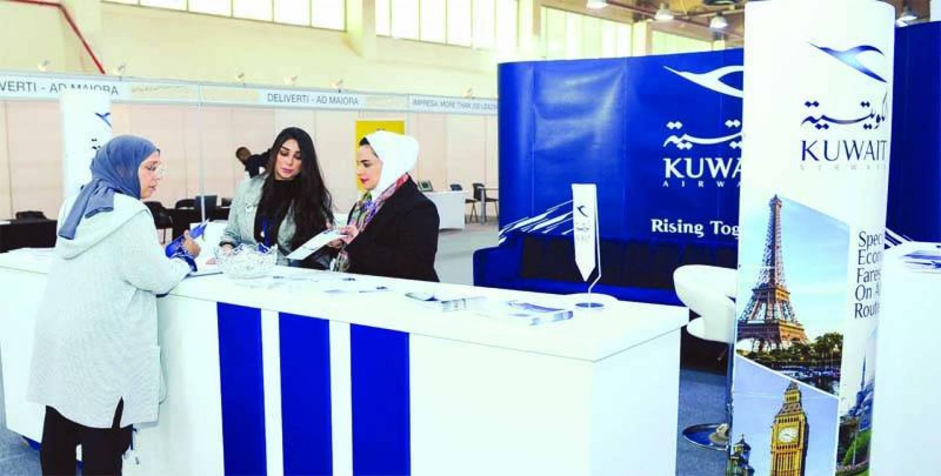 جناح «الكويتية» المشارك في المعرض