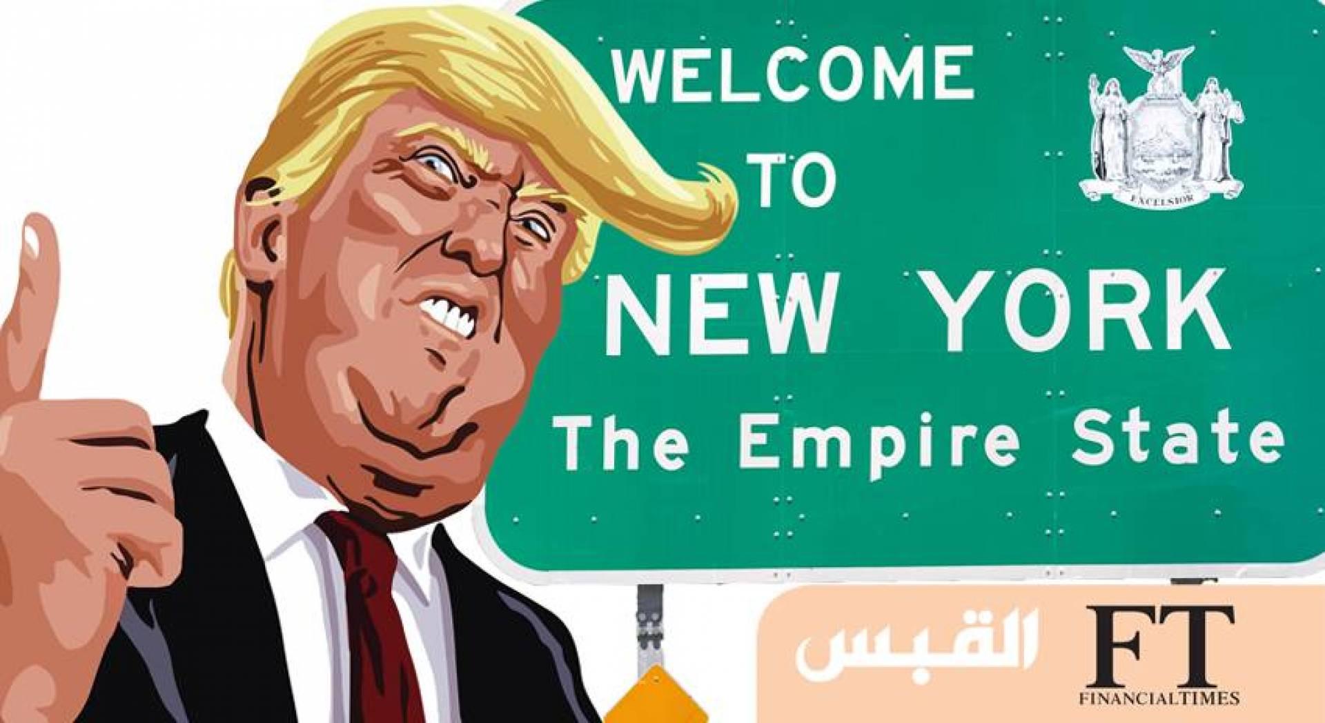 كيف تواجه نيويورك.. حملة ترامب الصليبية؟!