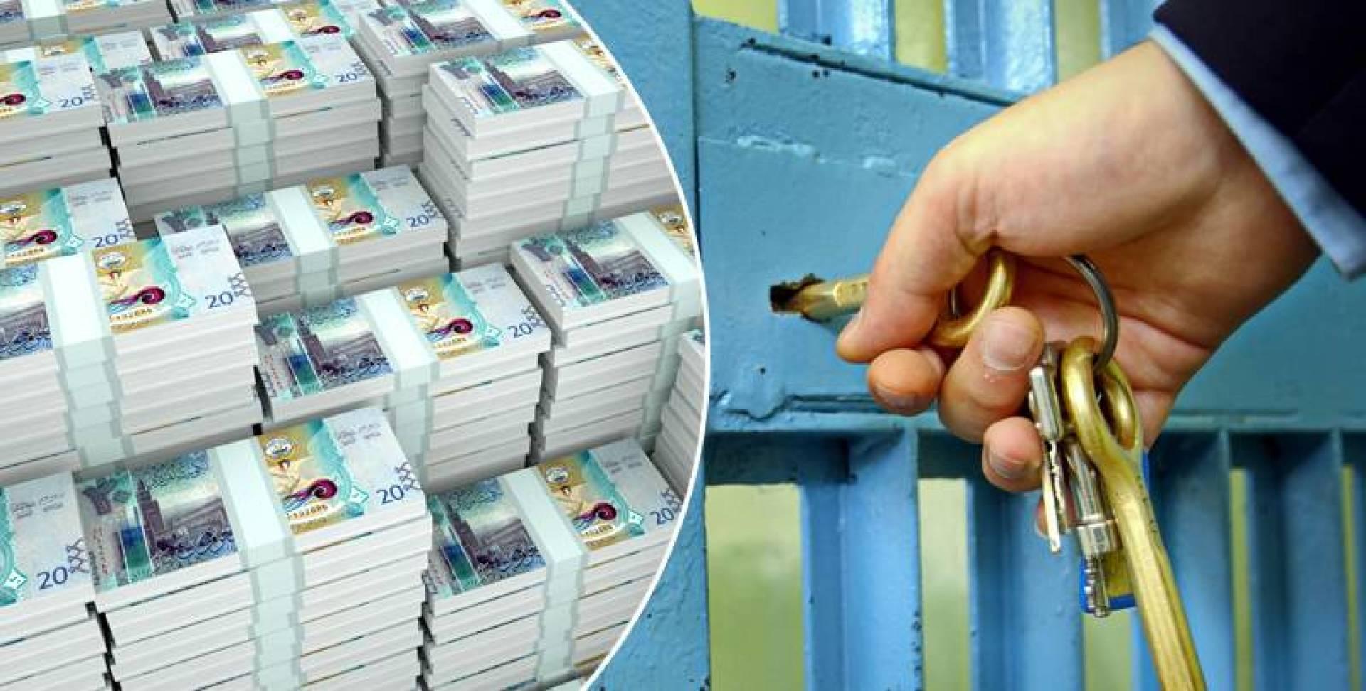 أيها المختلس المسجون: ادفع واطلع!