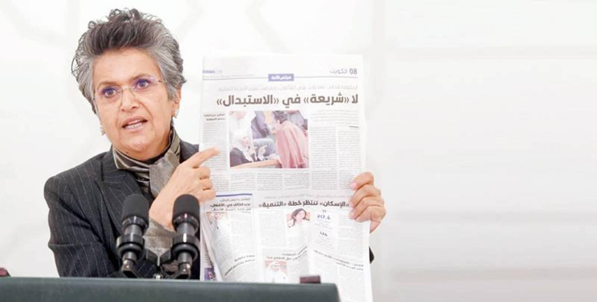 صفاء الهاشم وبيدها القبس في مجلس الأمة أمس | تصوير حسني هلال