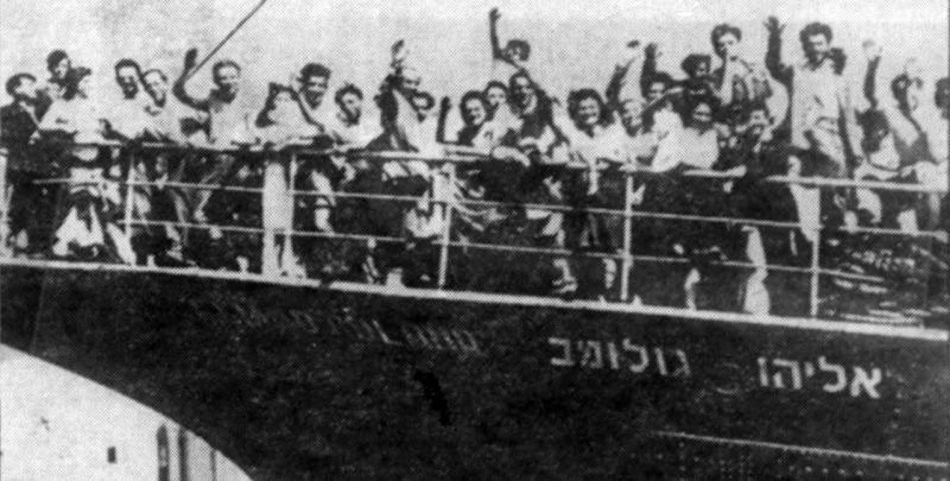 احدى مراحل هجرة اليهود إلى فلسطين.. أرشيفية