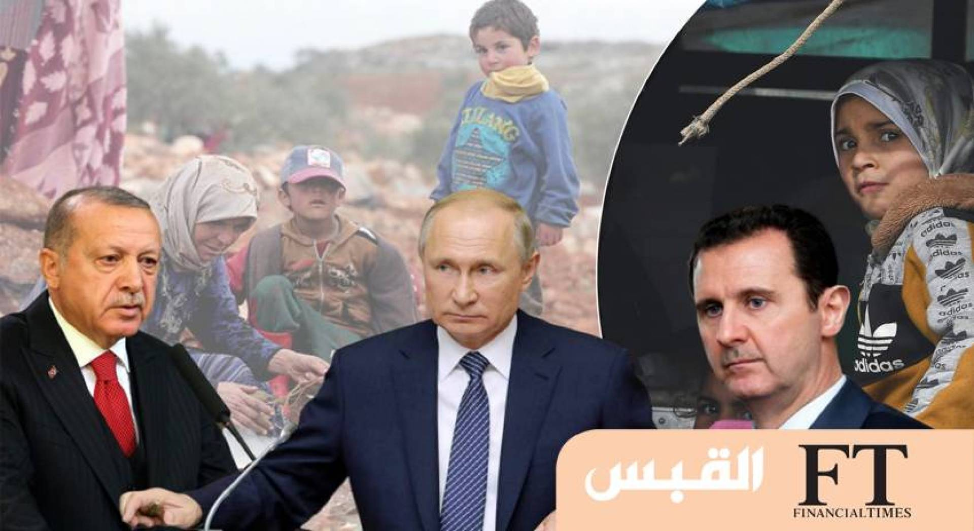 أسئلة عن ما يدور في سوريا وإدلب.. يجيب عنها المحللون