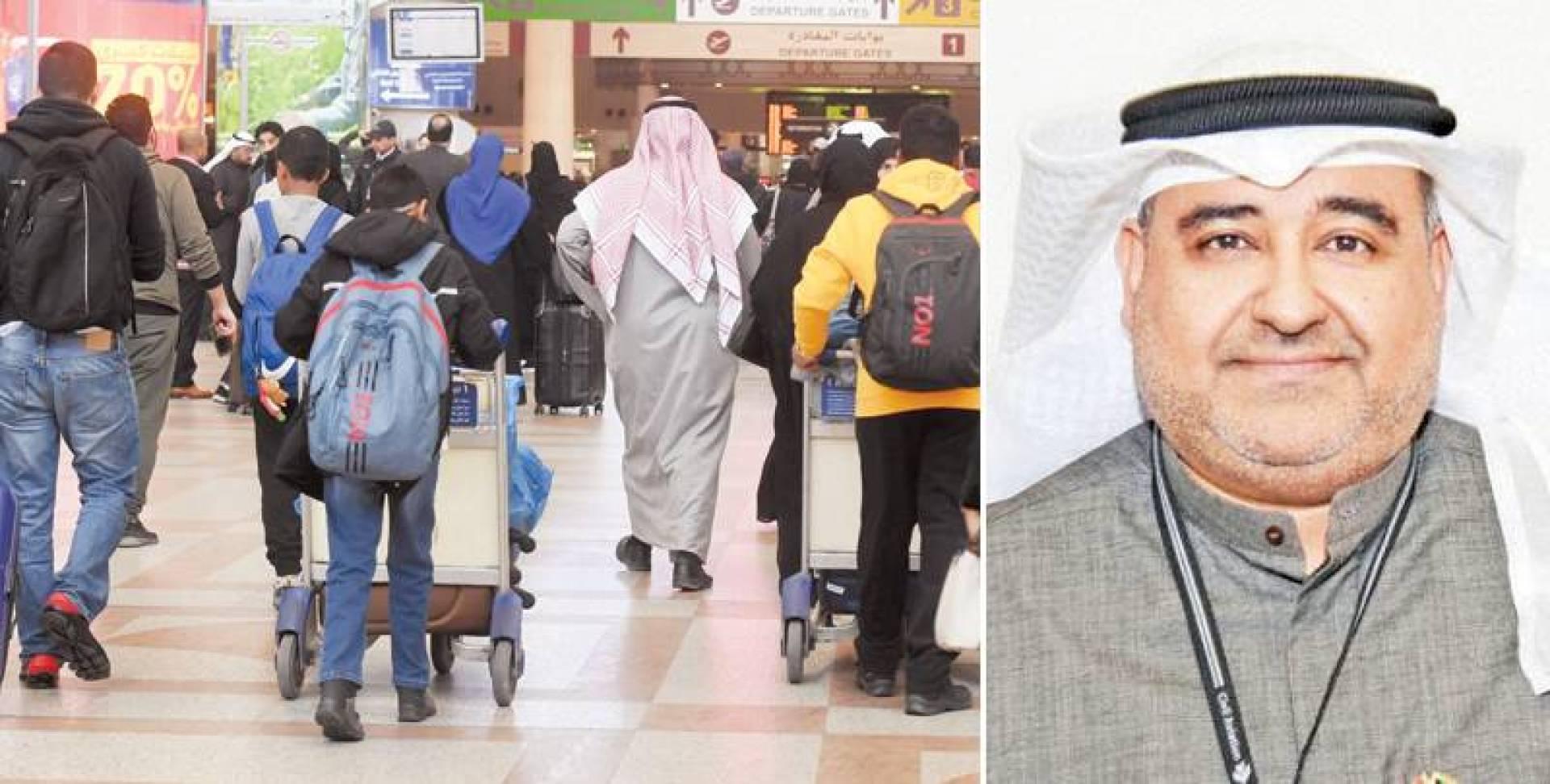 رائد الطاهر - مغادرون في المطار | القبس