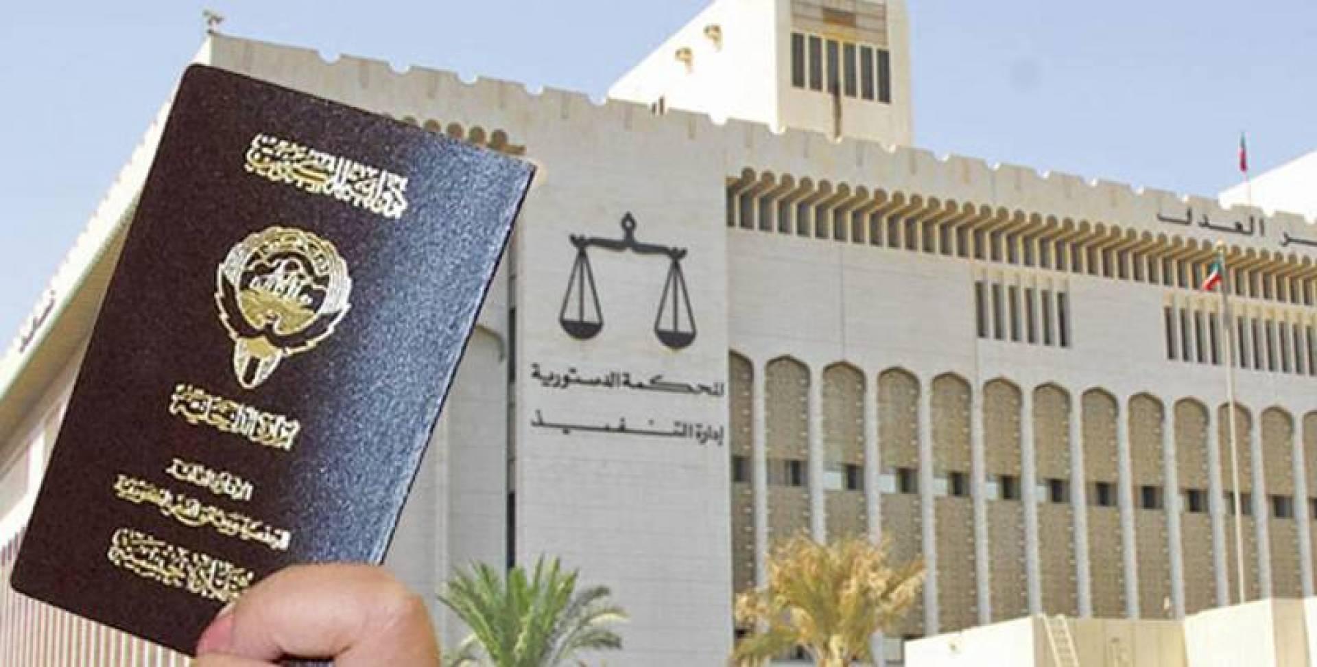 عسكري بالجيش ومواطنة حصلا على الجنسية بالتزوير