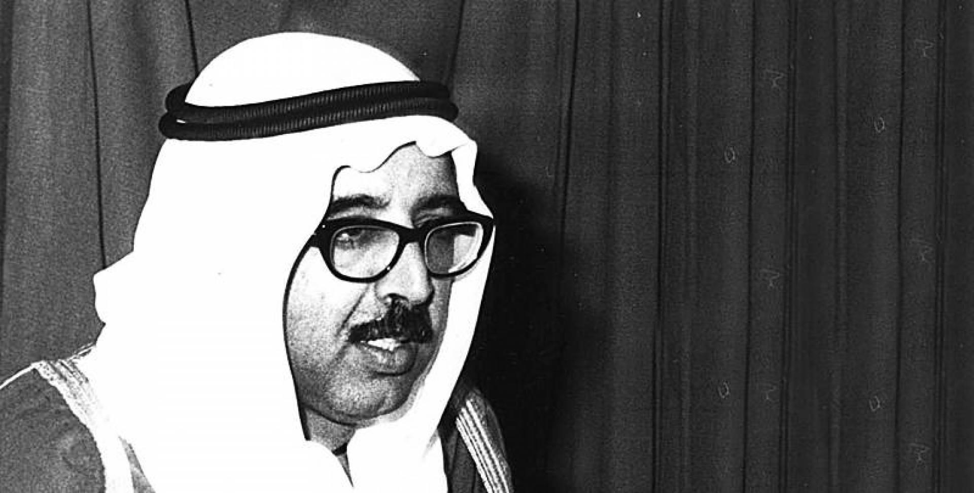 محمد مساعد الصالح.. أرشيفية