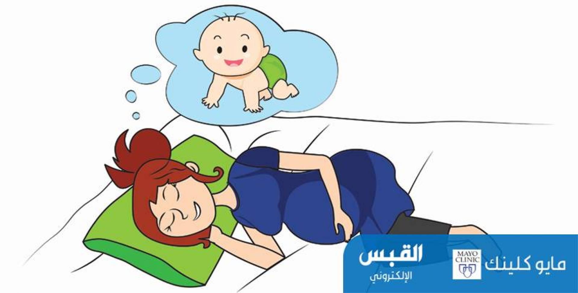 الراحة في الفراش خلال فترة الحمل.. قد تسبب جلطة دموية