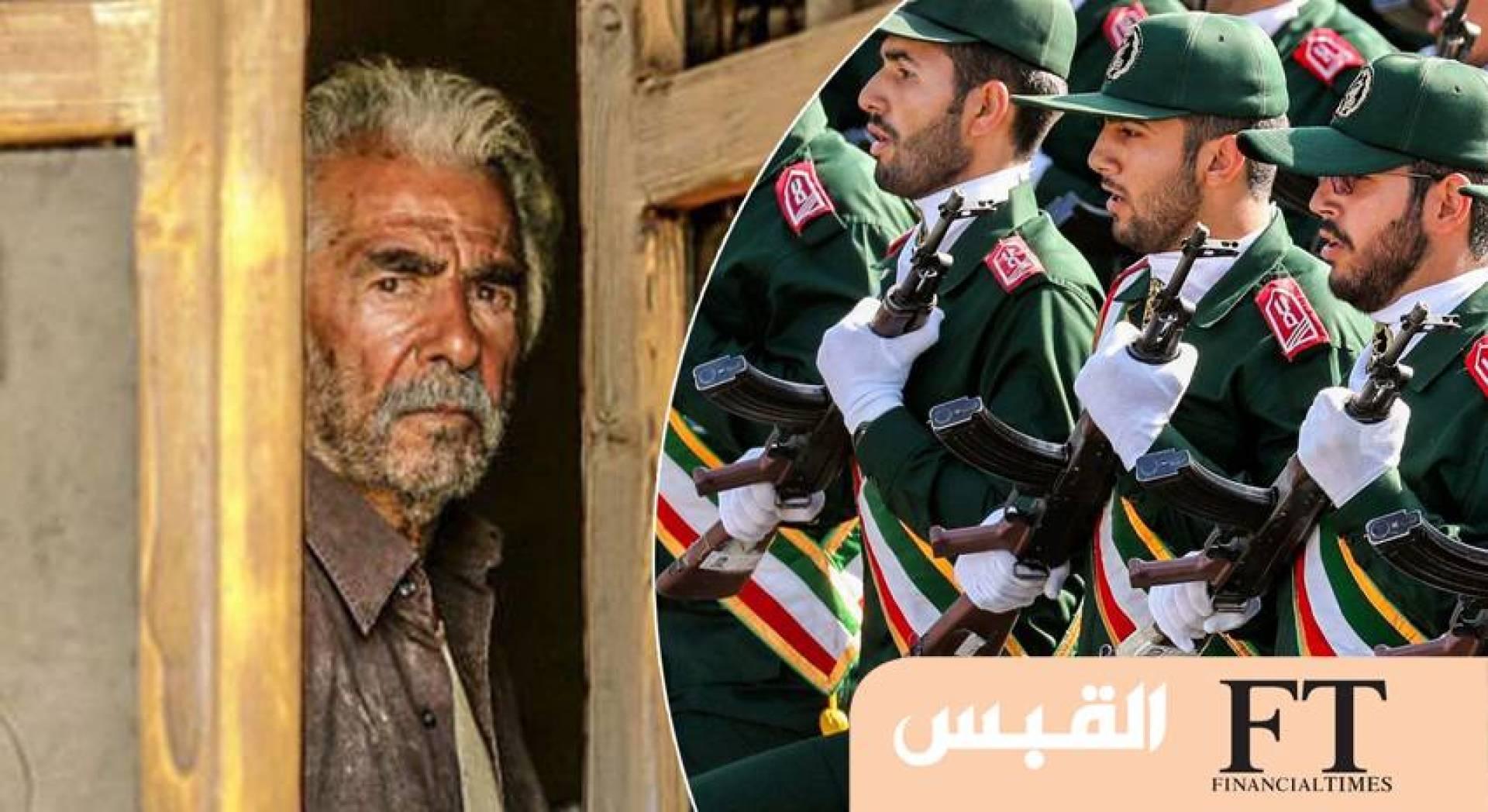 لماذا اتجه الحرس الثوري في إيران.. إلى صناعة الأفلام والسينما؟!