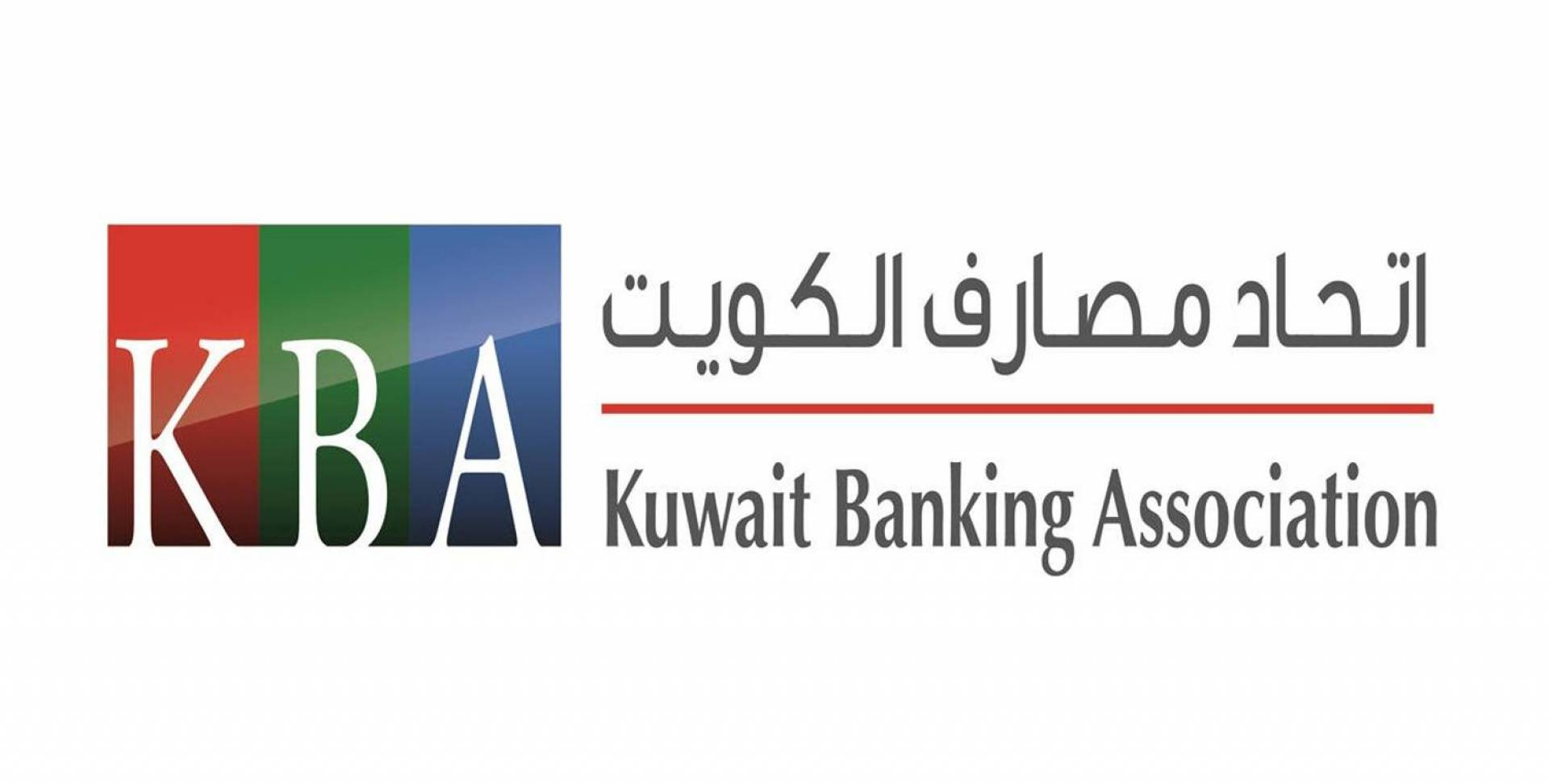 اتحاد المصارف: تعطيل أعمال البنوك الثلاثاء والأربعاء والخميس المقبلة