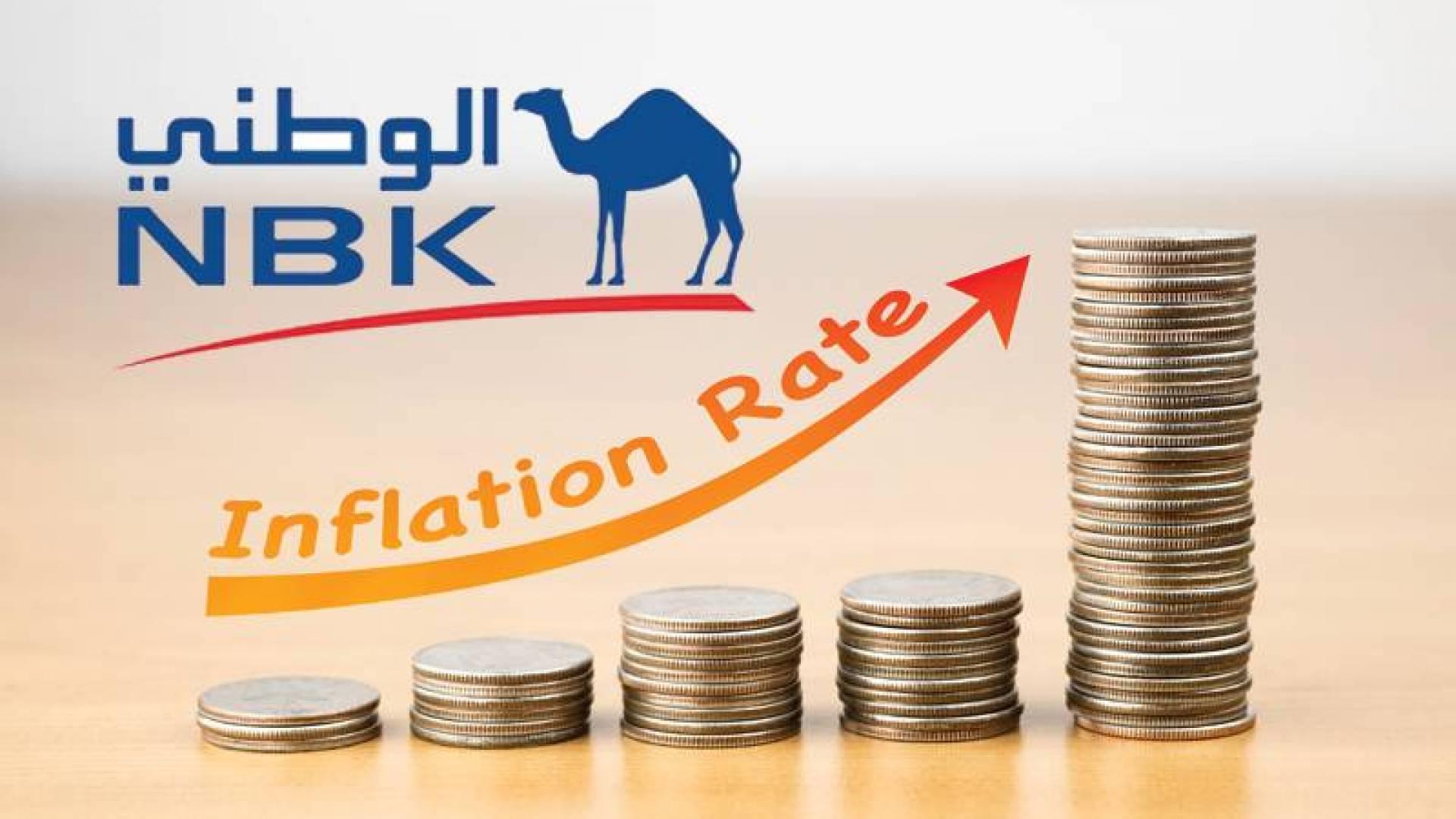 «الوطني»: التضخم يرتفع بين 1.5 % إلى 2 % في 2020