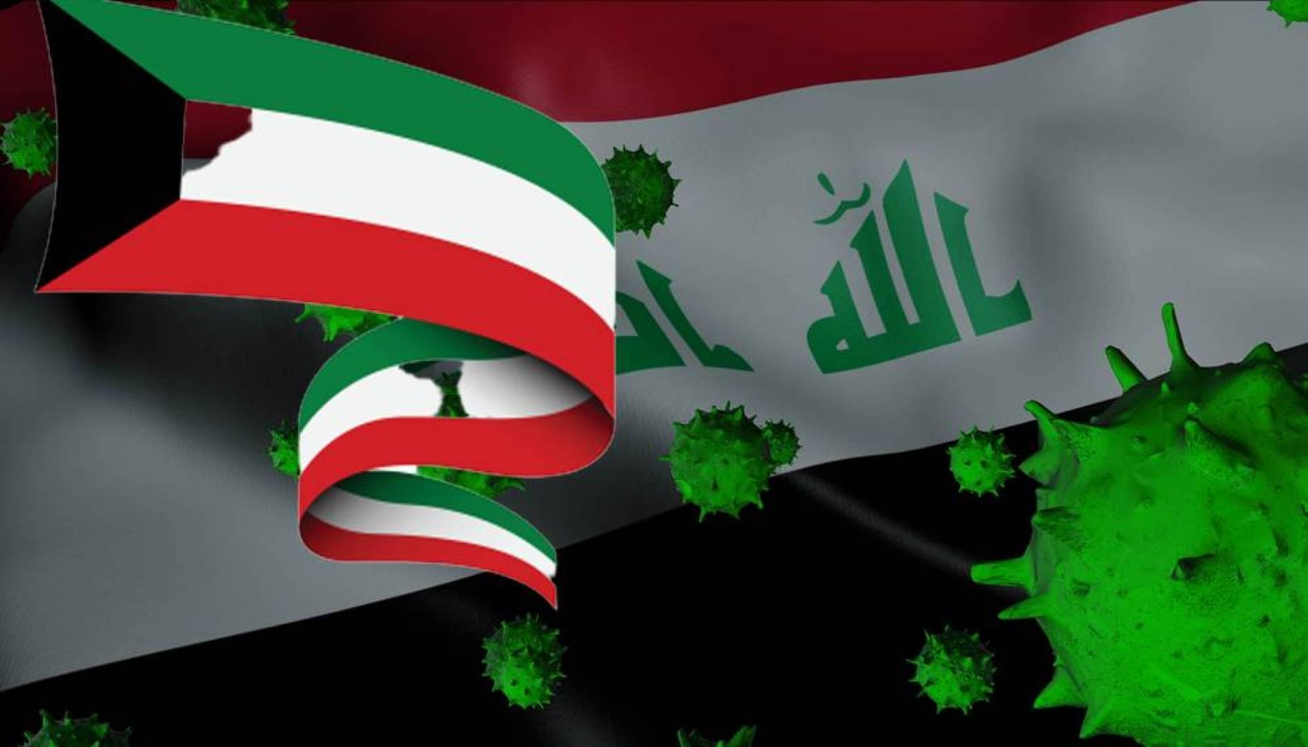سفارة الكويت في العراق تدعو مواطنيها للاتصال بها لتسهيل عودتهم للبلاد