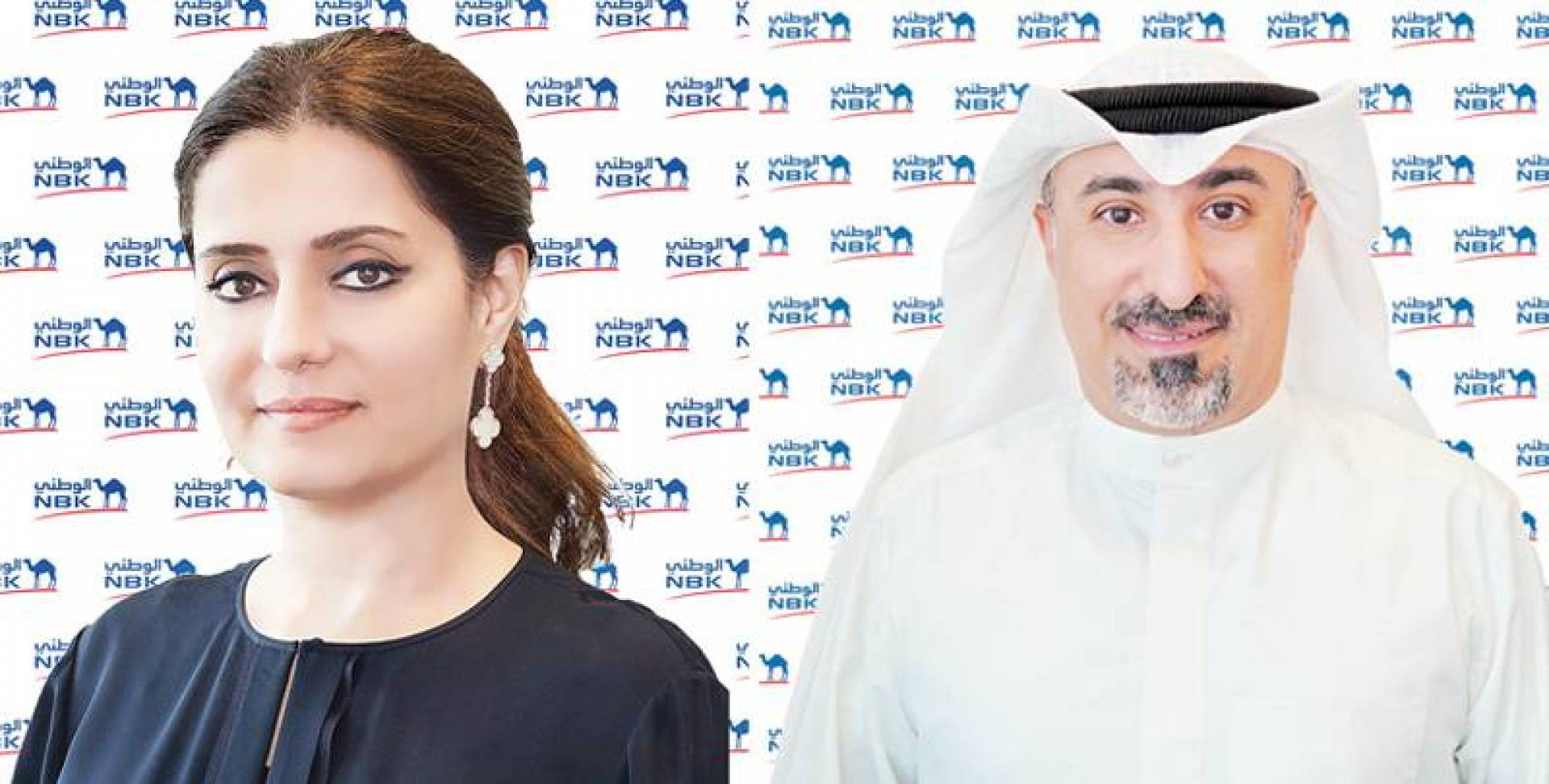 هشام النصف - غدير العوضي