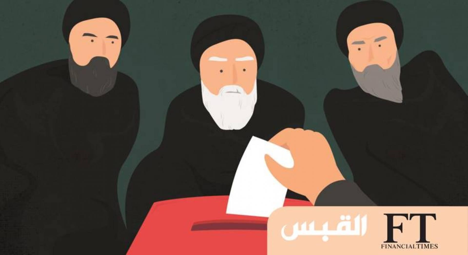 أدنى نسبة إقبال بالانتخابات البرلمانية في إيران.. منذ الثورة