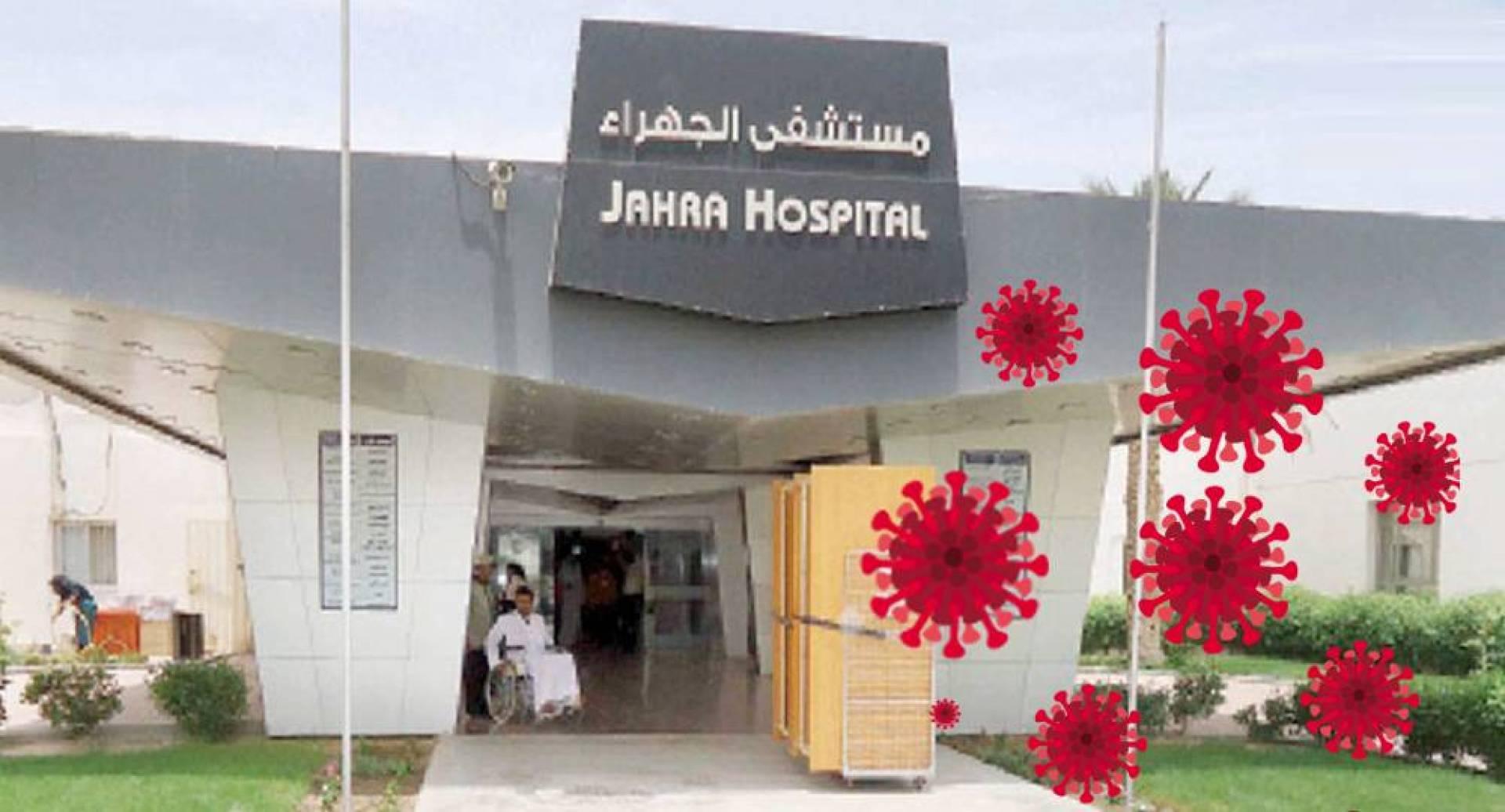 مصادر لـ «القبس»: فحص مخالط لأحد المصابين الثلاثة بكورونا