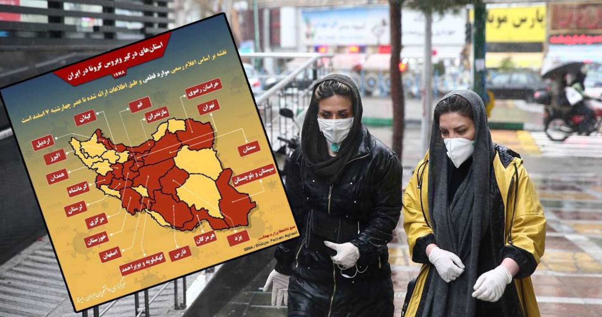 خريطة مرعبة لانتشار «كورونا» في إيران