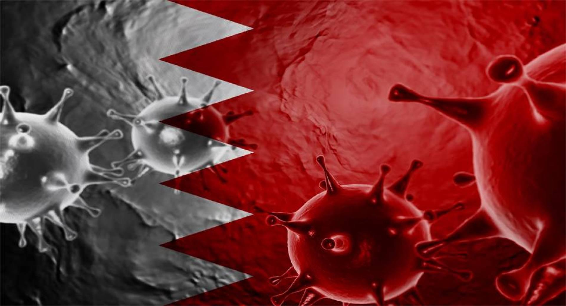 البحرين تسجل 7 حالات إصابة جديدة بفيروس «كورونا»