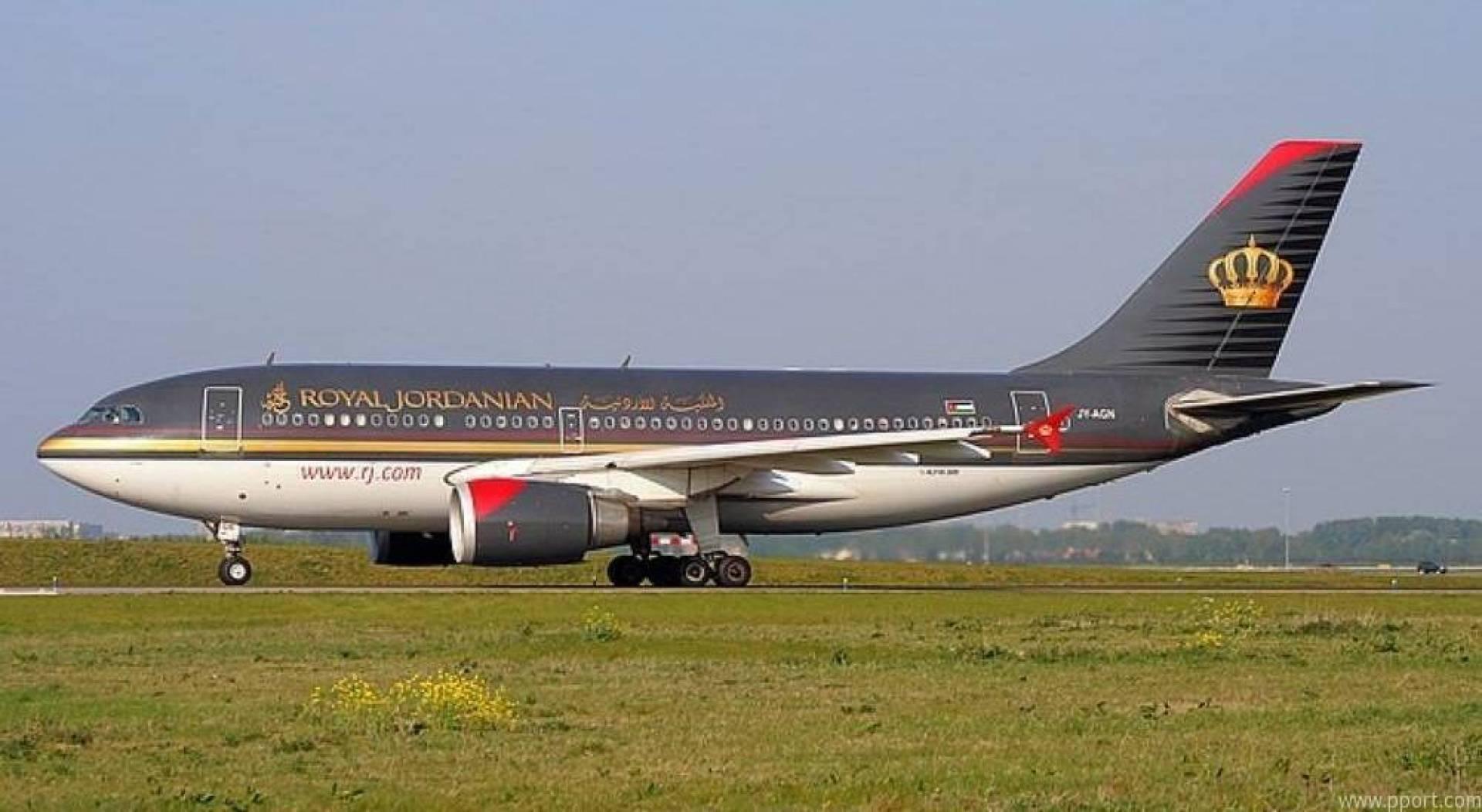 الخطوط الملكية الأردنية تعلق رحلاتها من عمان لروما بدءا من اليوم وحتى إشعار آخر