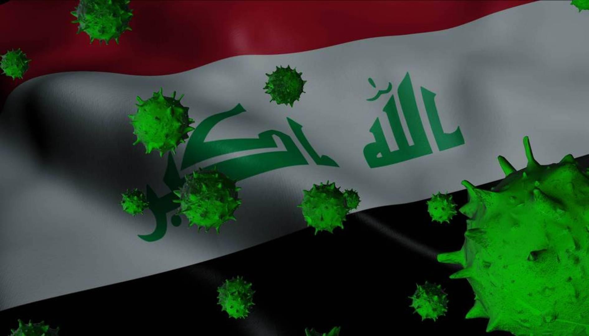 «الصحة» العراقية تعلن عن سادس حالة إصابة بفيروس كورونا
