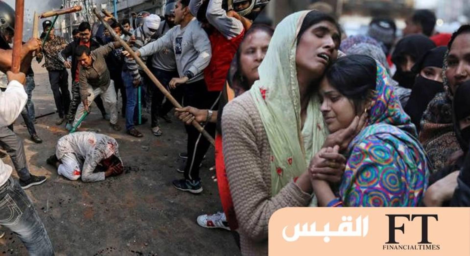 لماذا يُقتل المسلمون في الهند؟