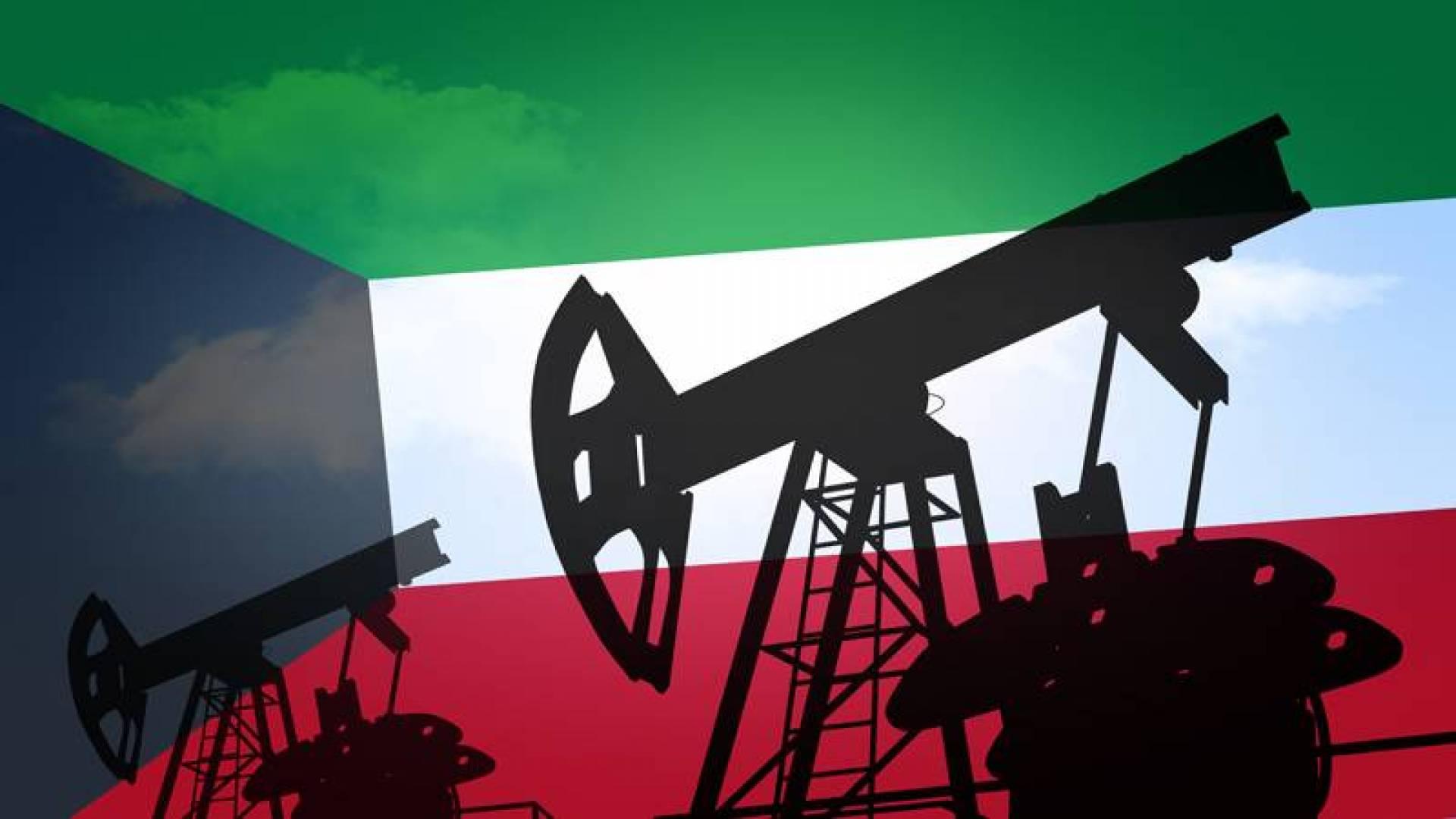 نفط الكويت يفقد أسواقاً في الصين وشرق آسيا