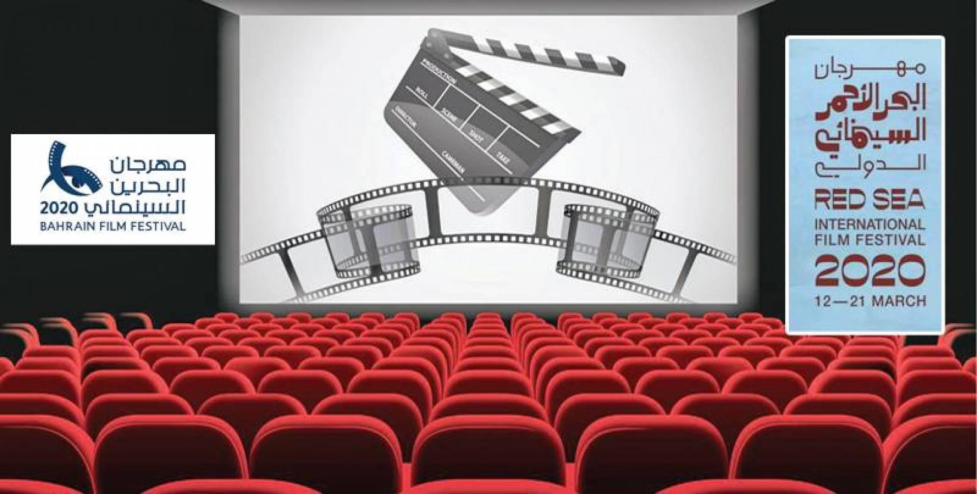 «كورونا» يُدخِل صناعة السينما الخليجية نفقاً مظلماً